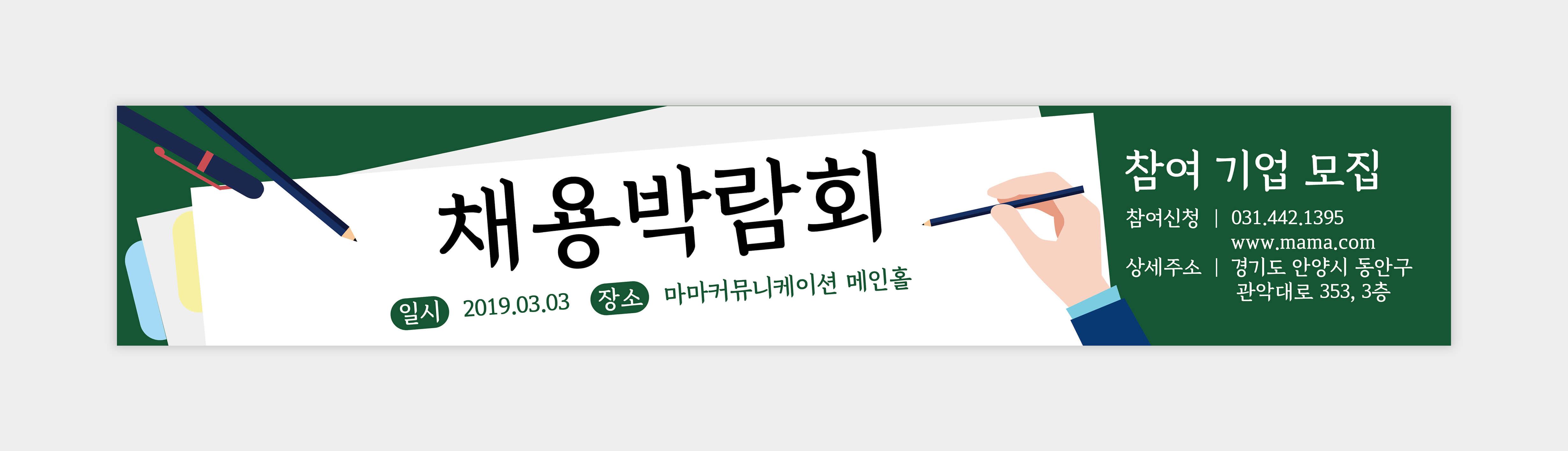 현수막_001