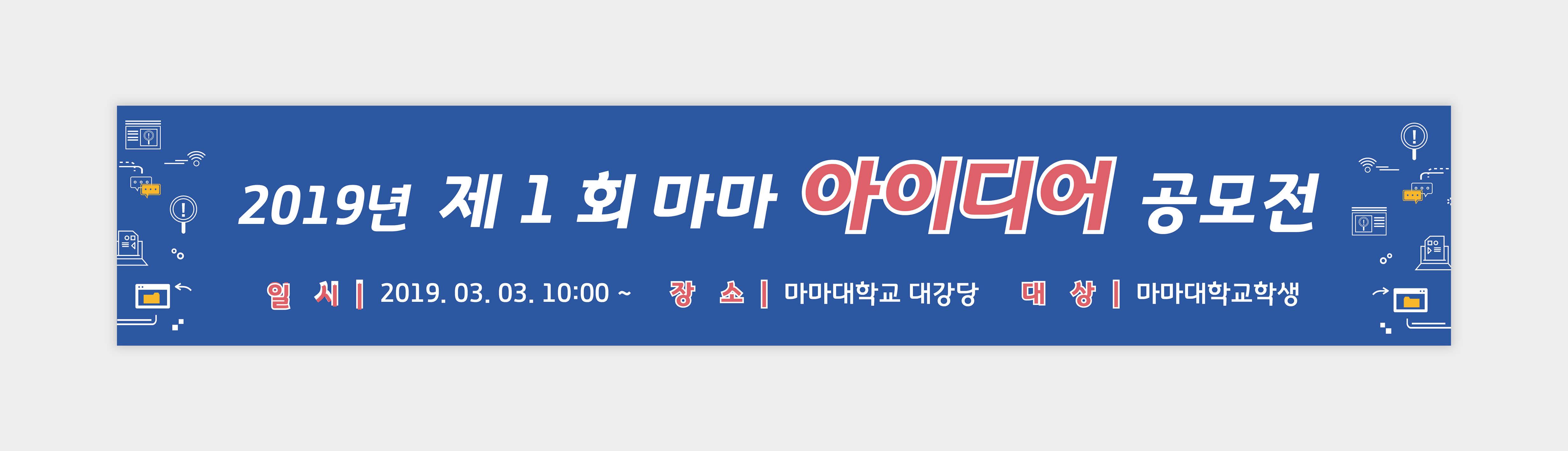 현수막_003