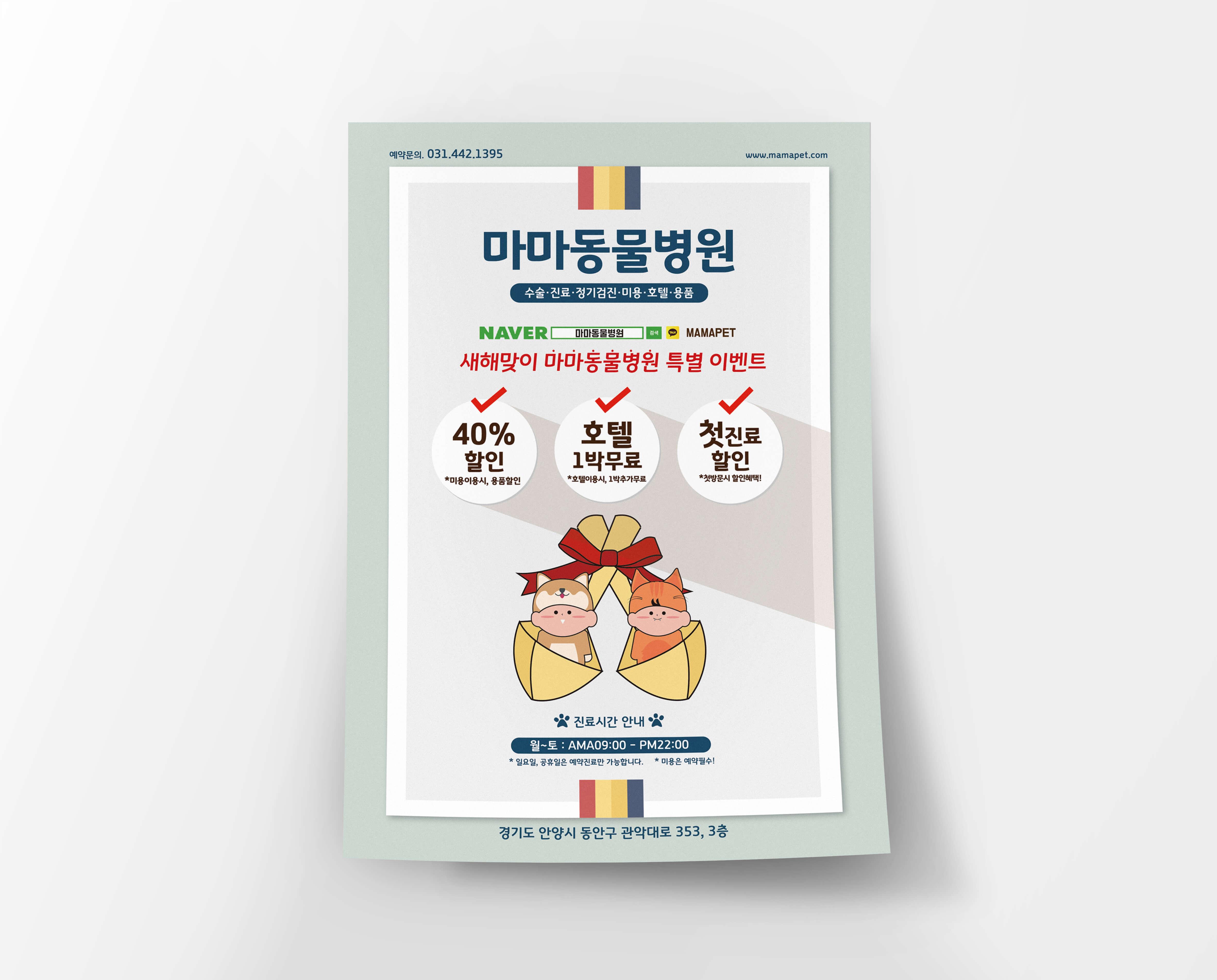 전단지_052