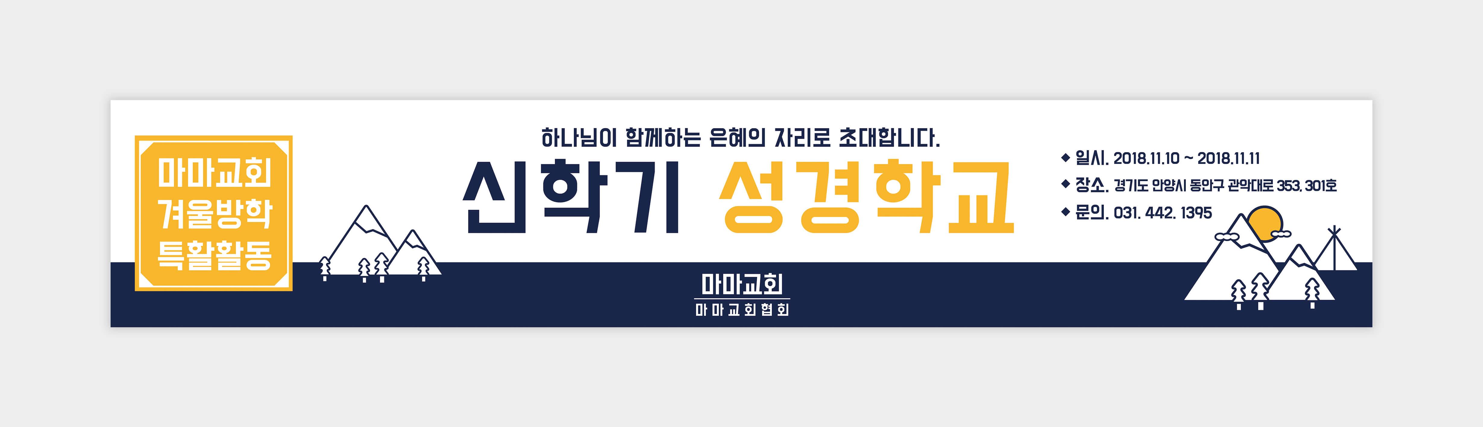 현수막_004