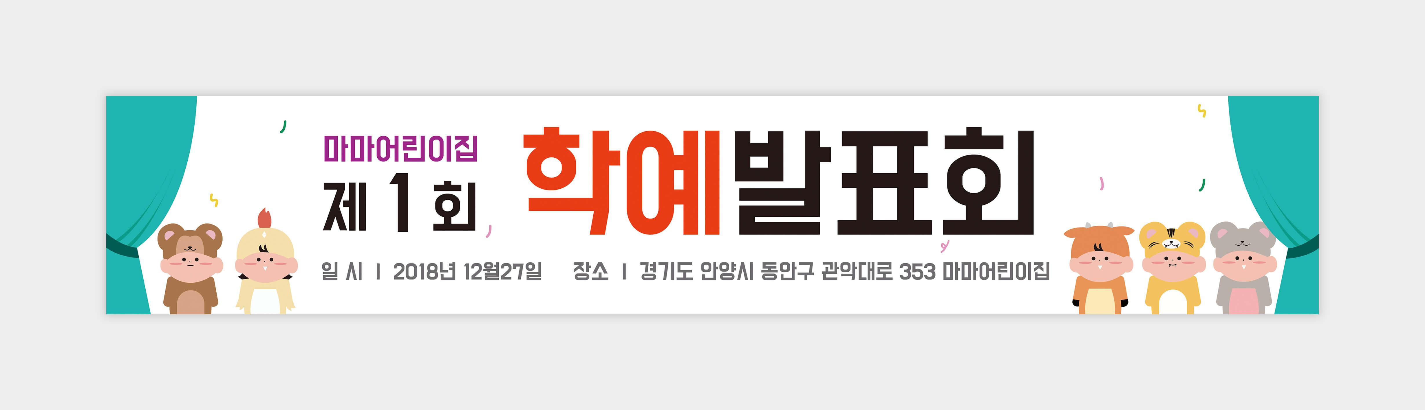 현수막_006