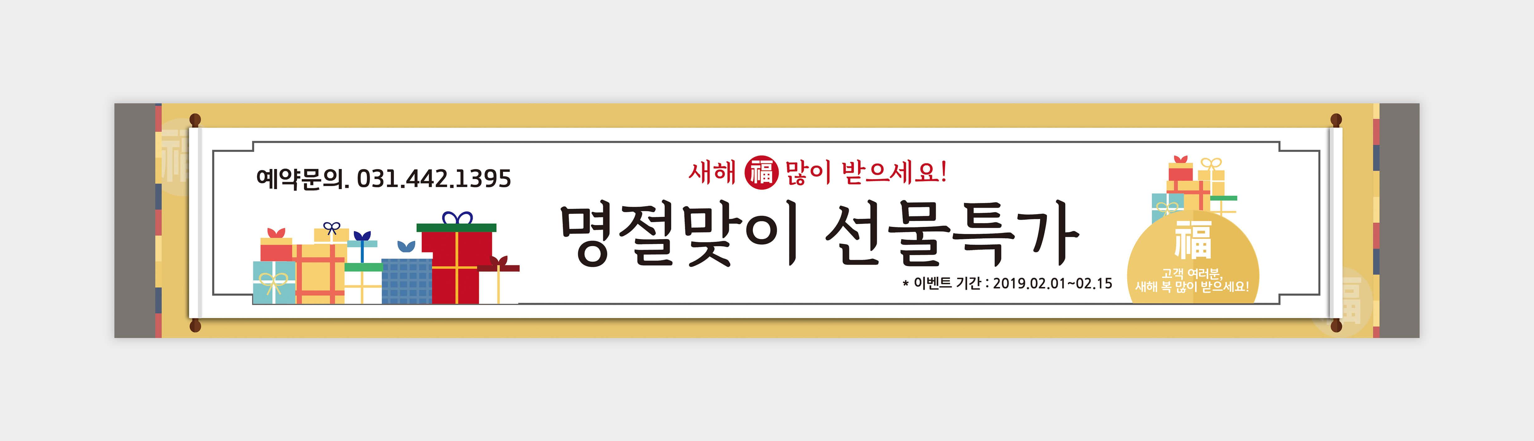 현수막_007