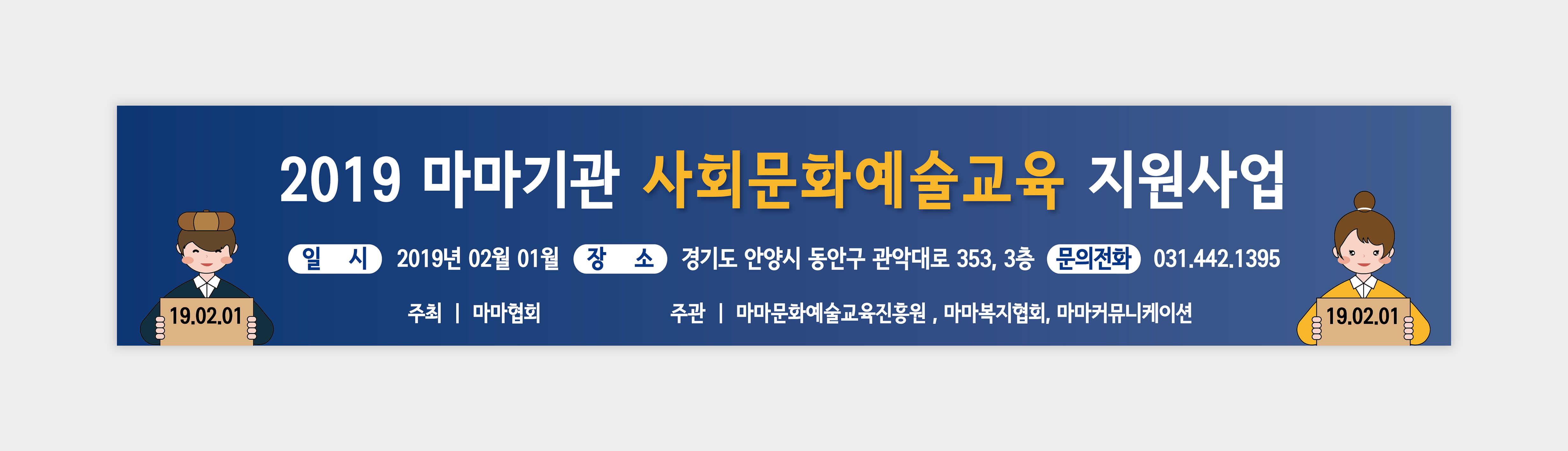 현수막_009