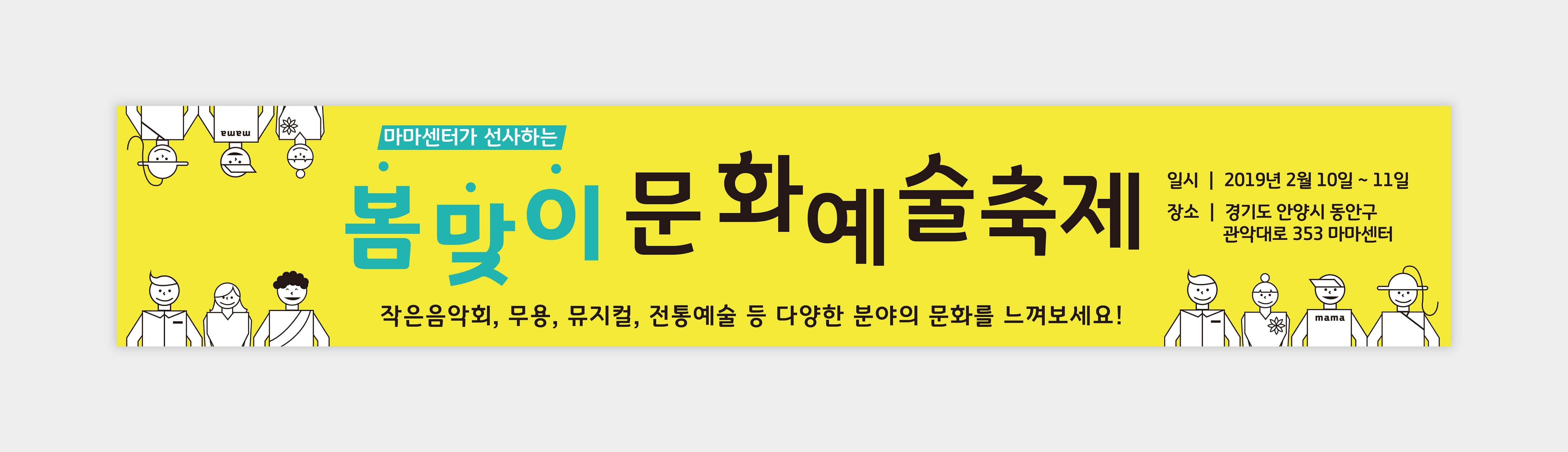 현수막_016