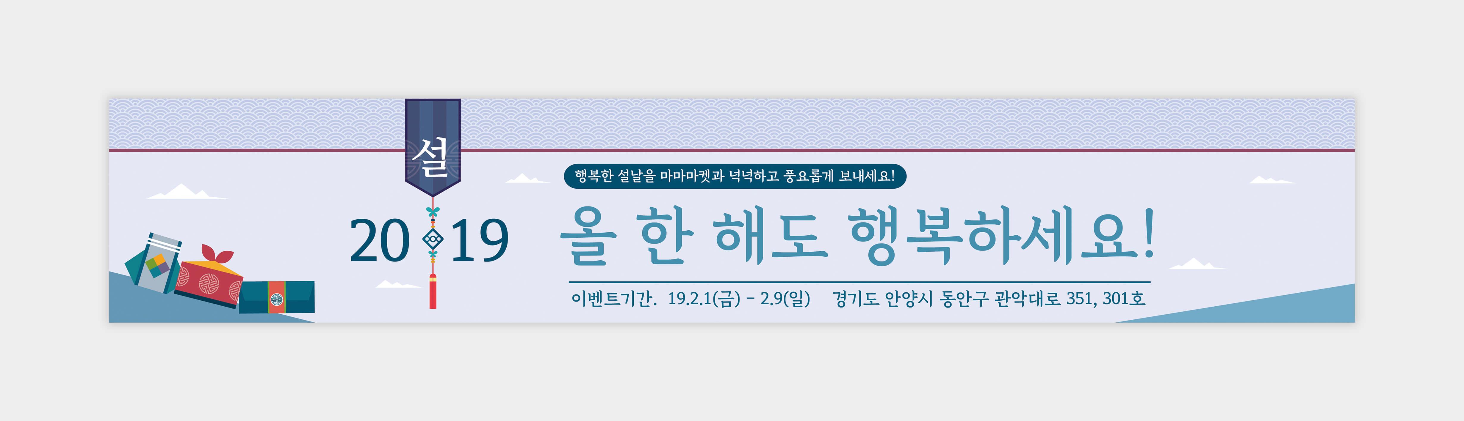 현수막_021