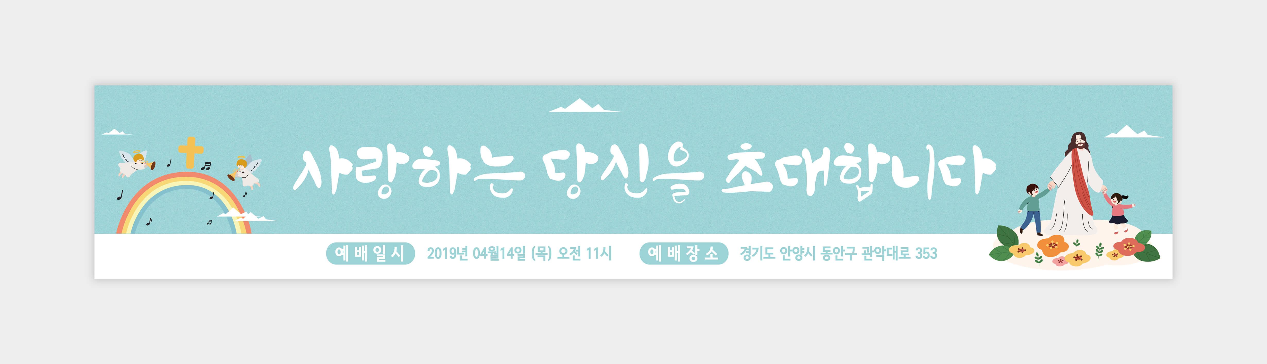 현수막_023