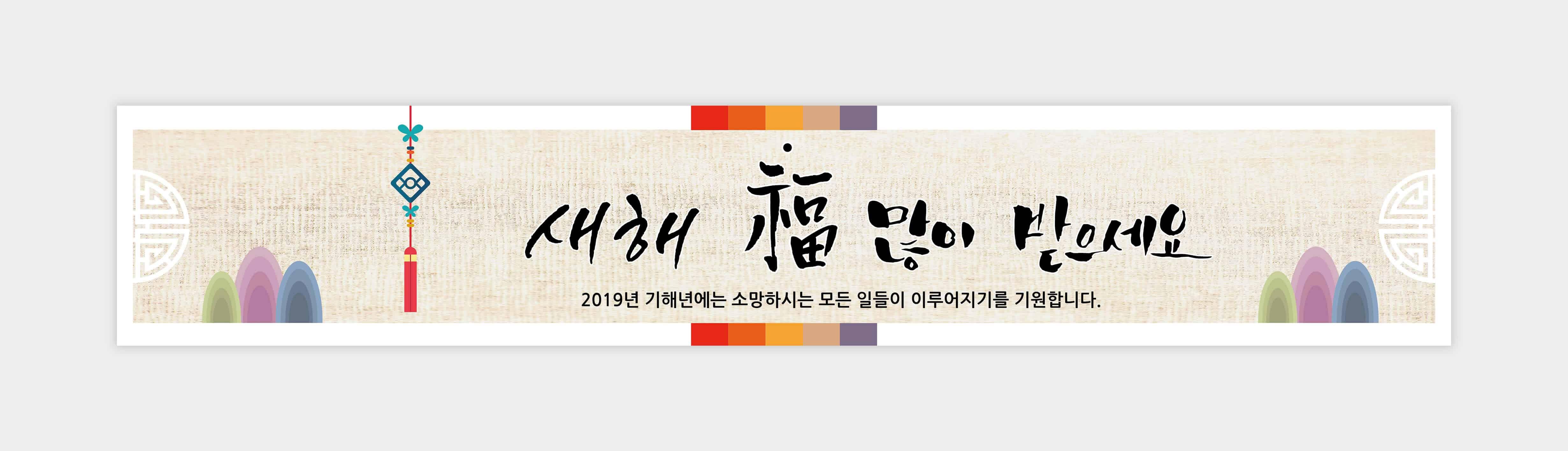 현수막_026