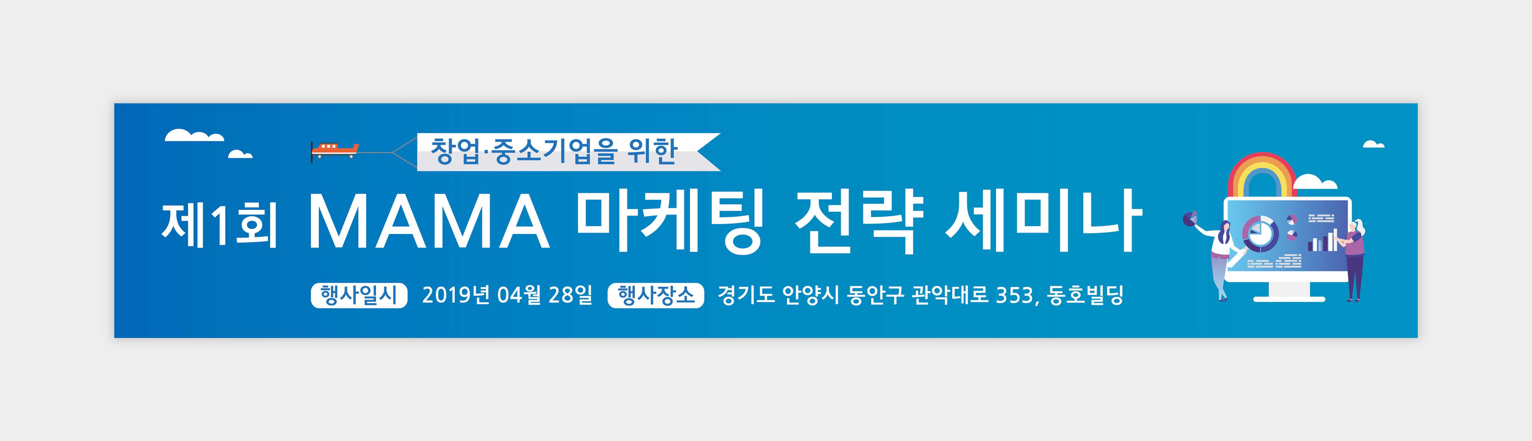 현수막_027
