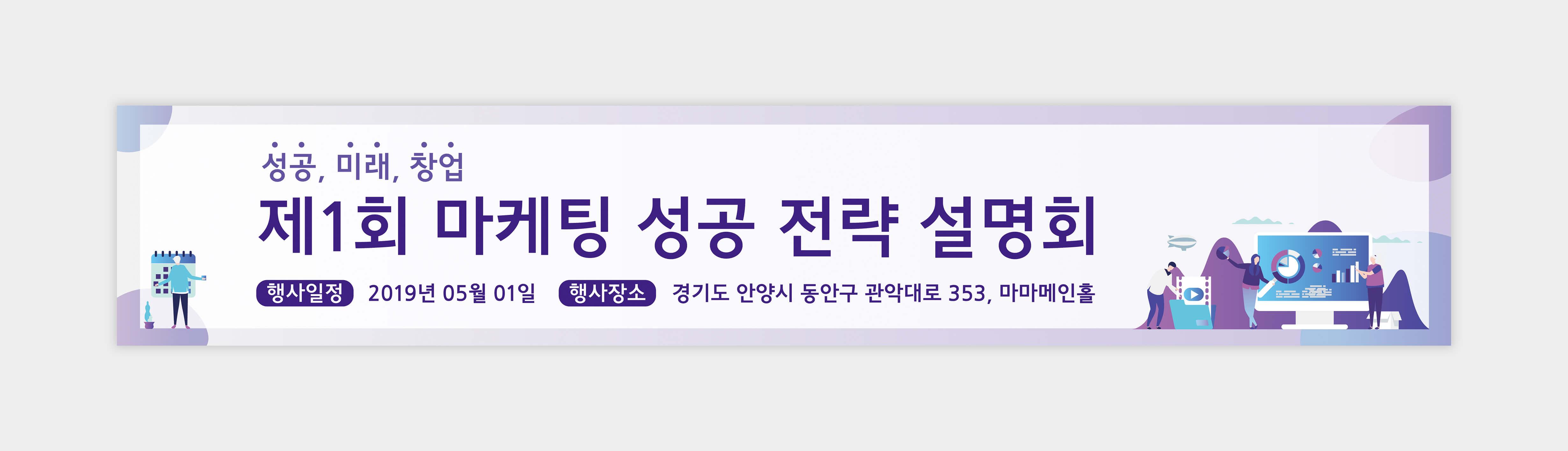 현수막_030