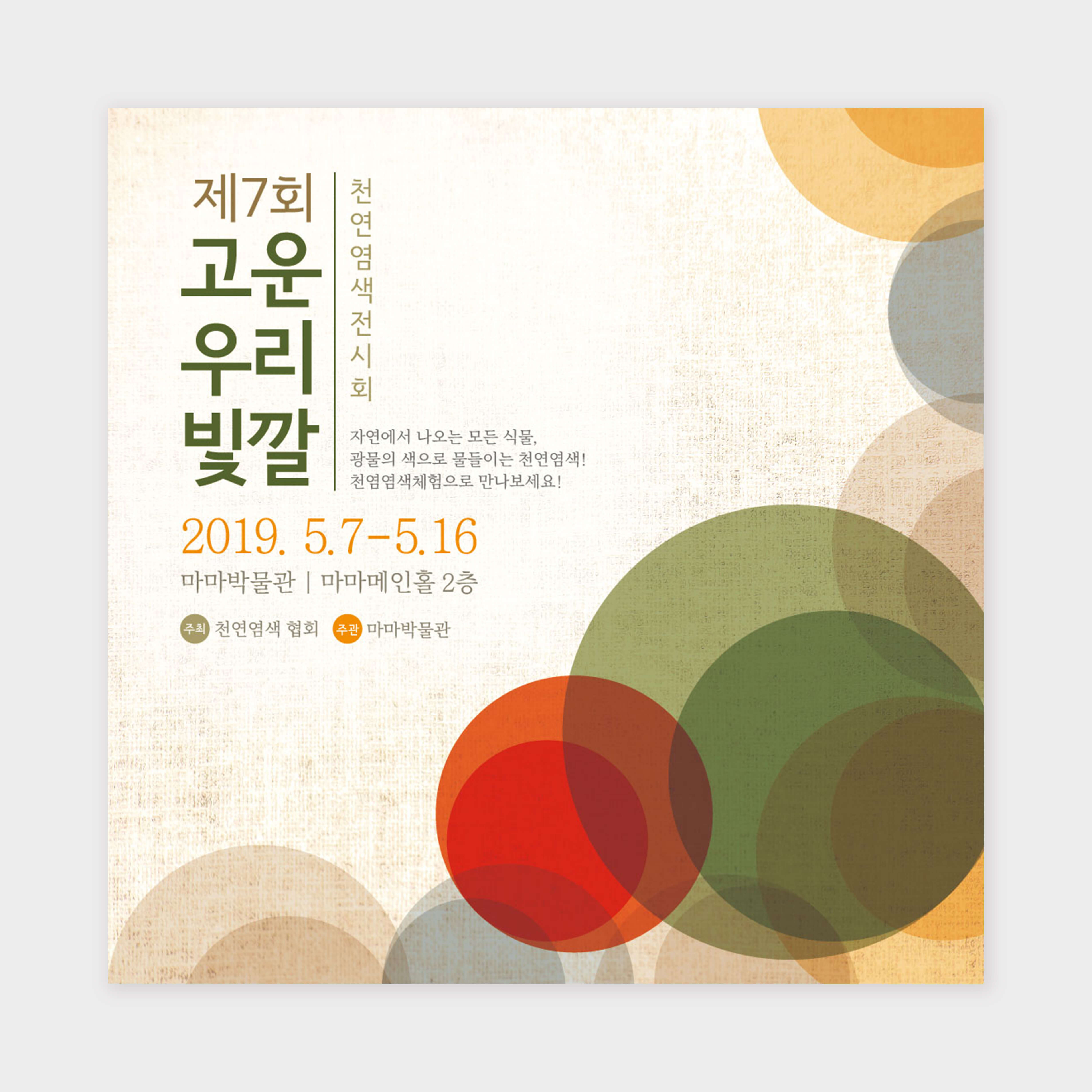현수막_611