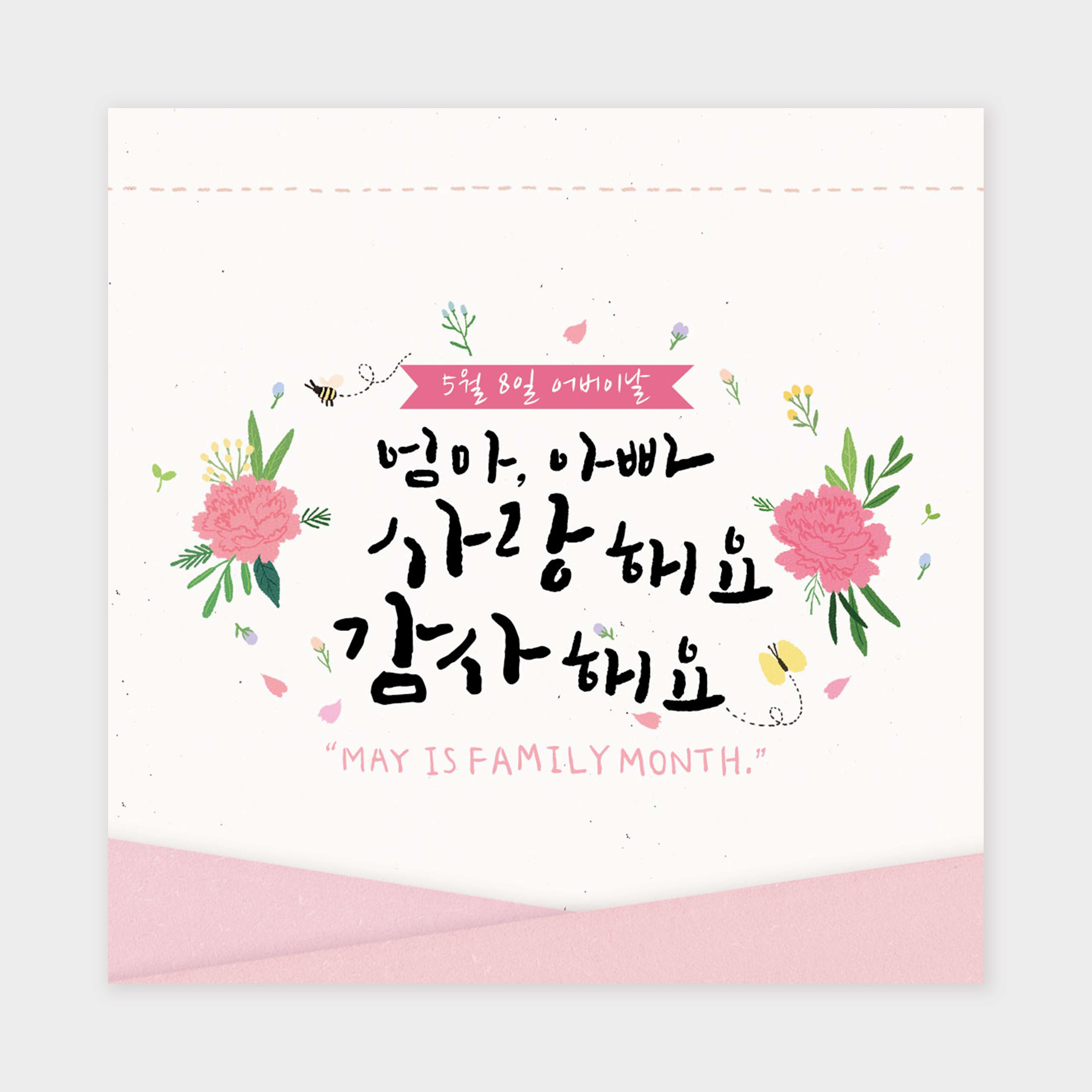 현수막_614