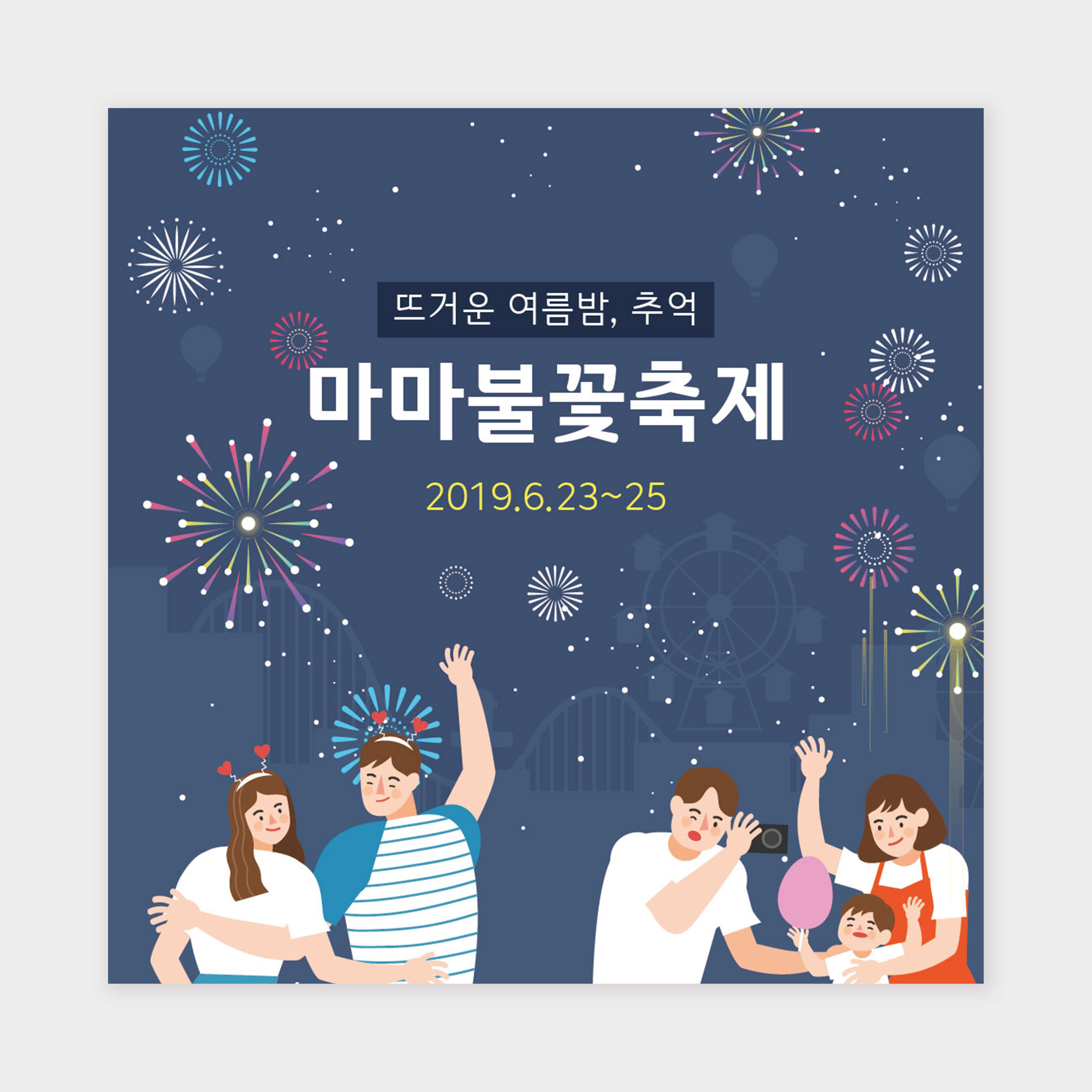 현수막_620