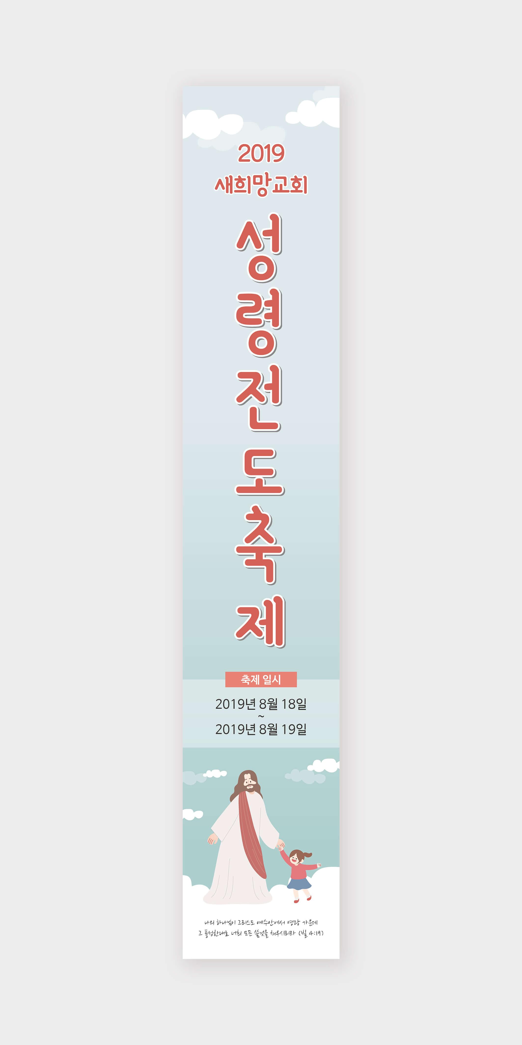 현수막_302