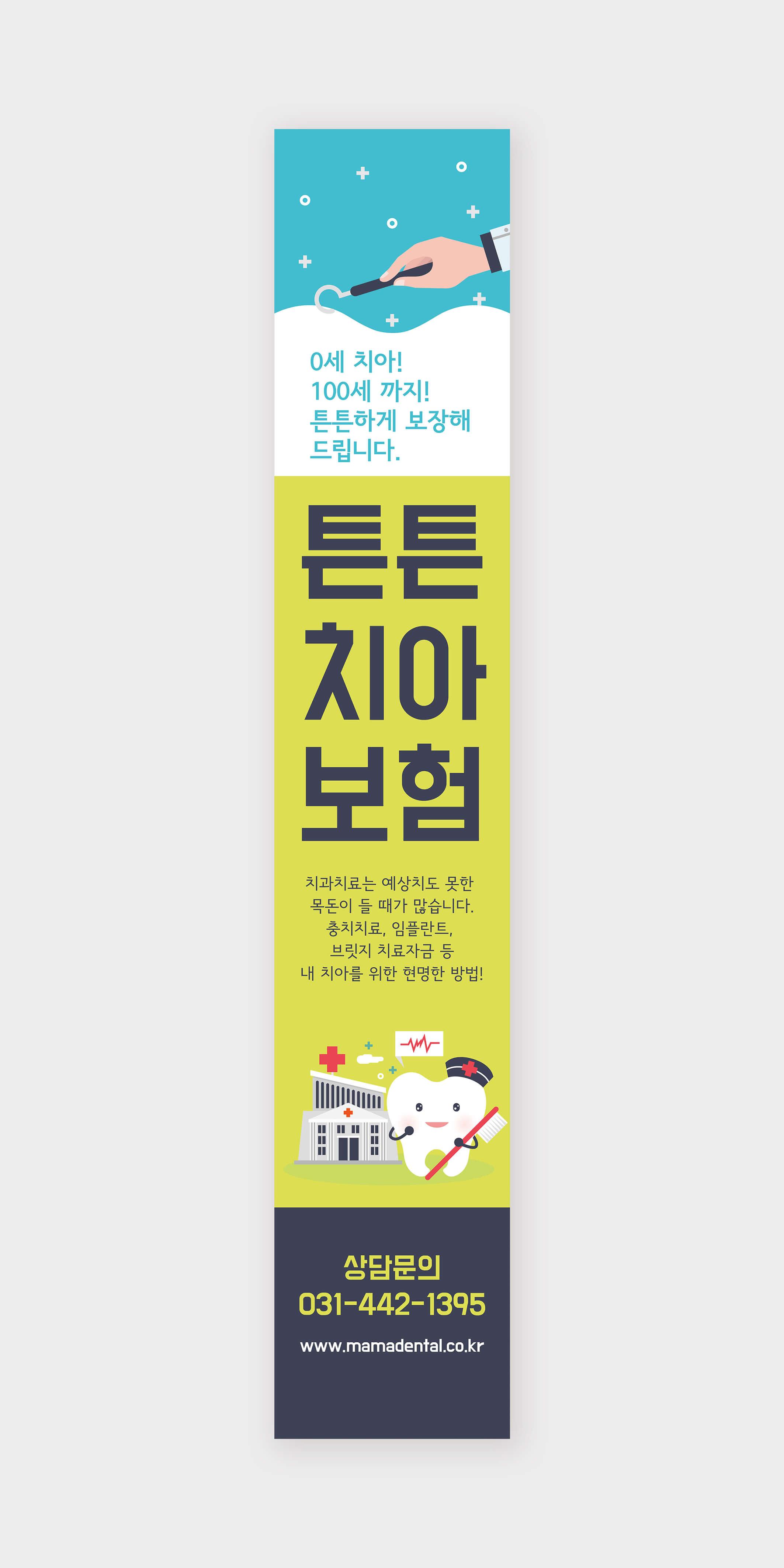 현수막_324