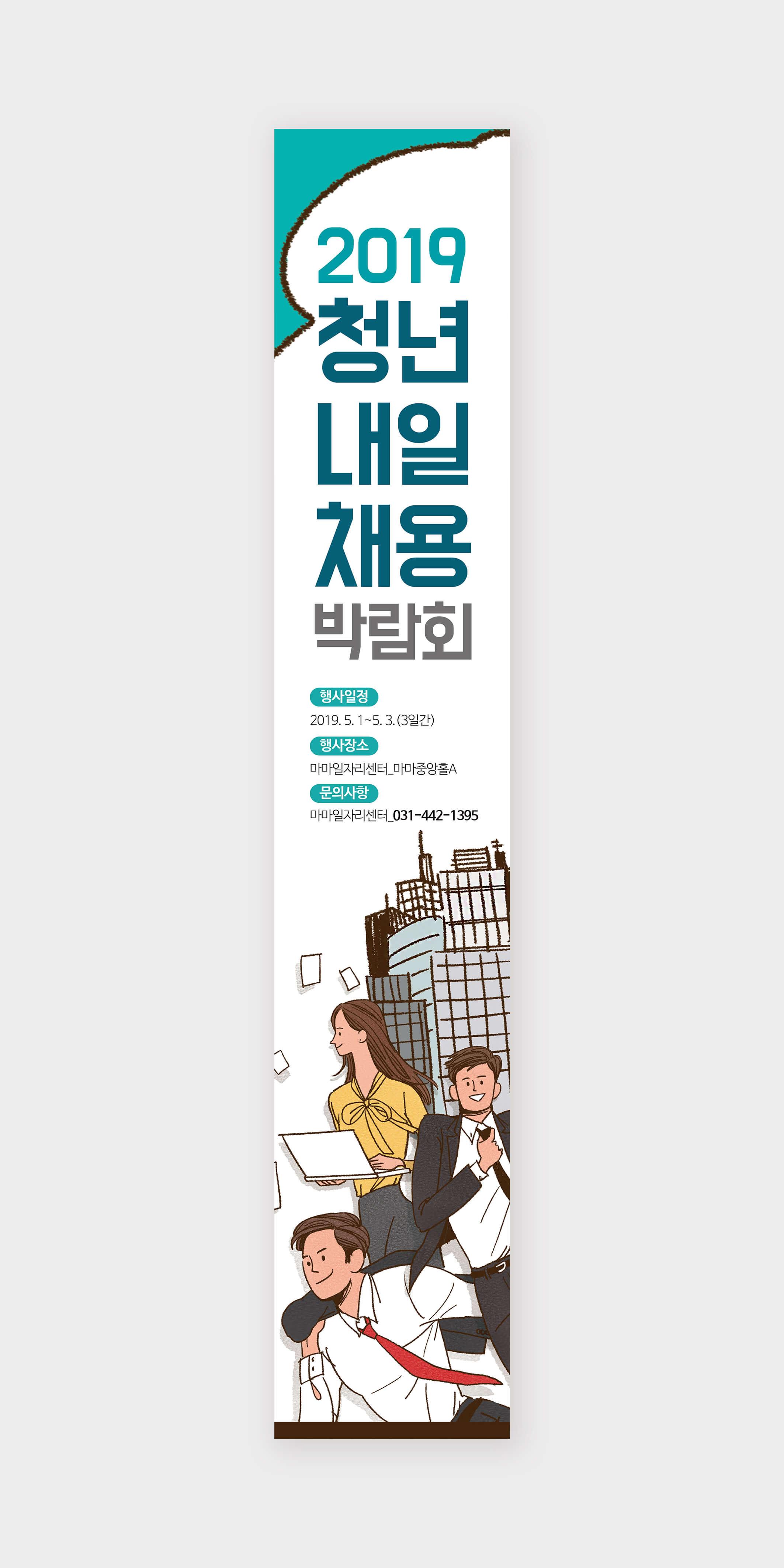 현수막_325
