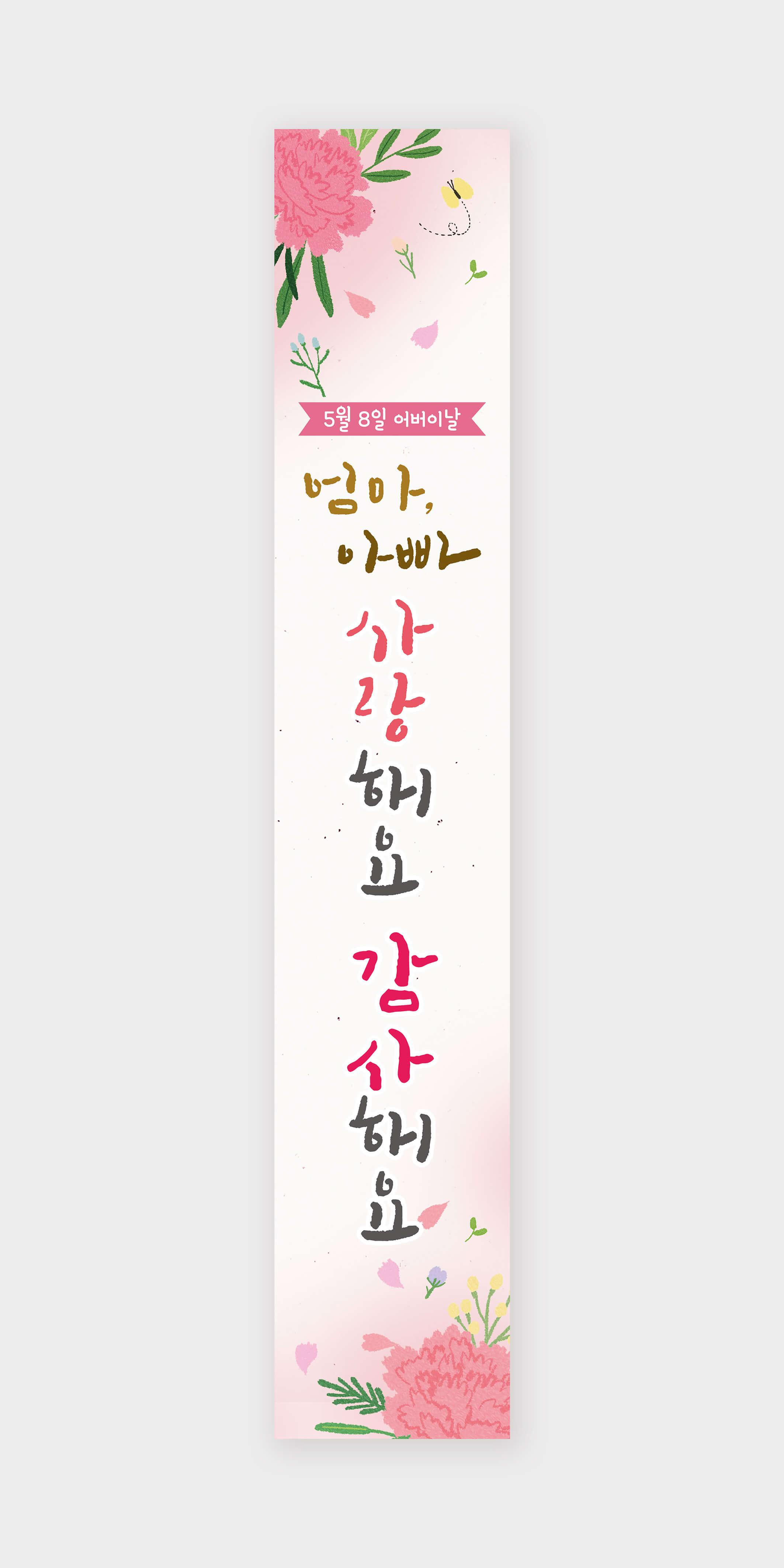 현수막_330