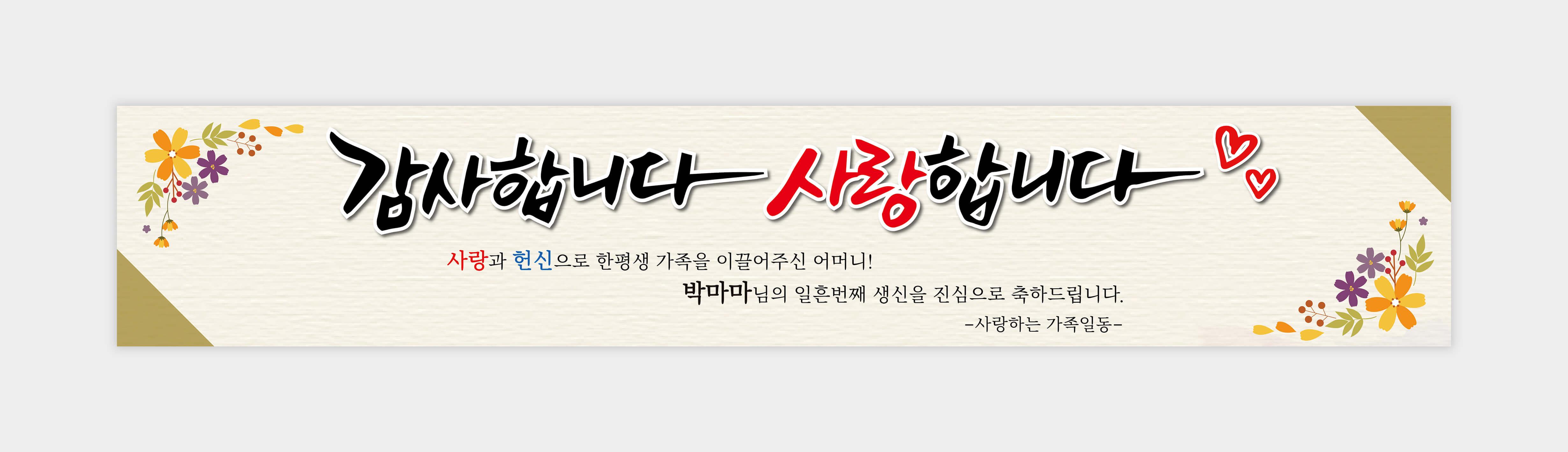현수막_033