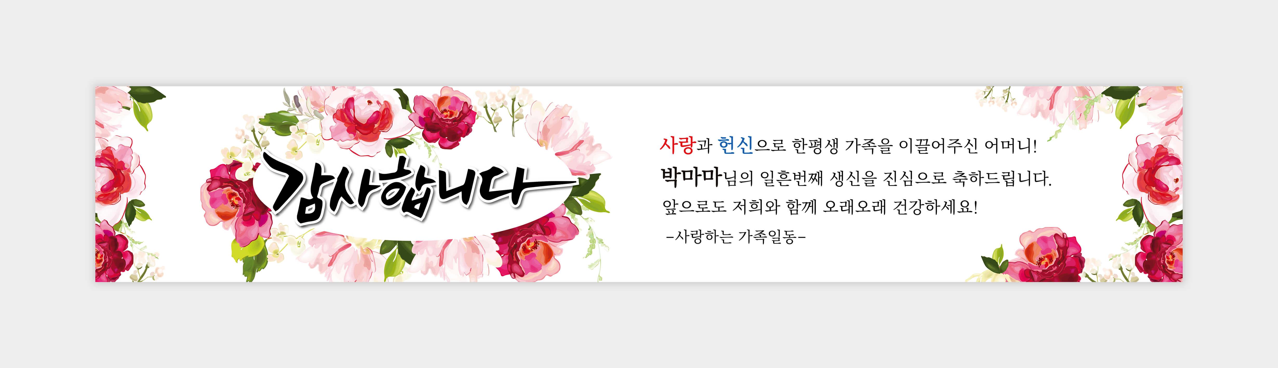 현수막_034