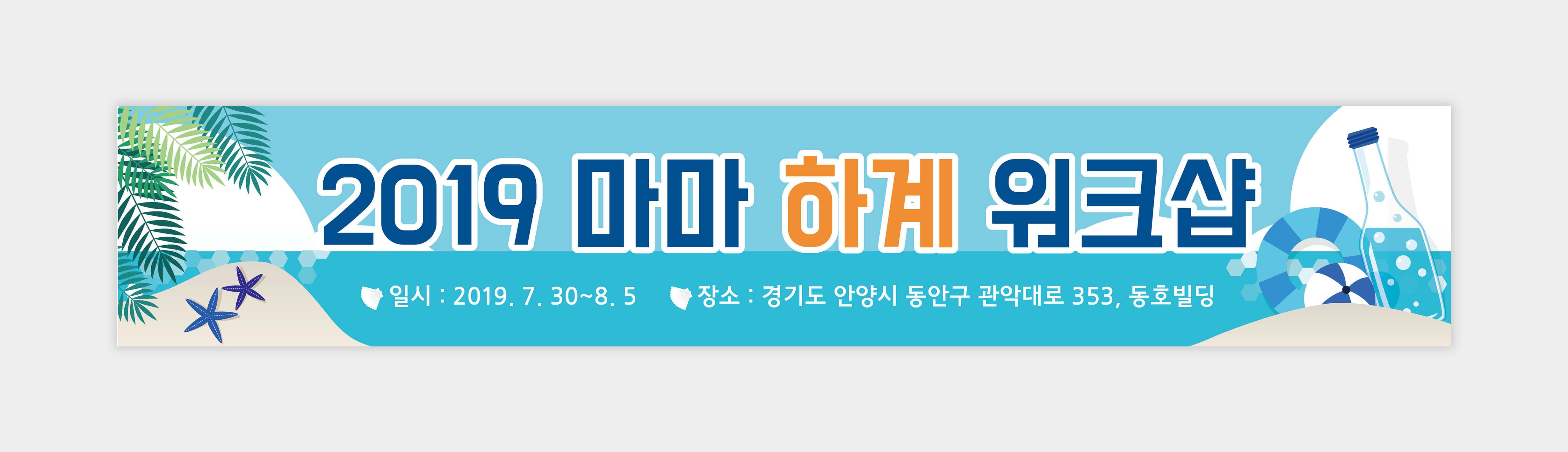 현수막_041