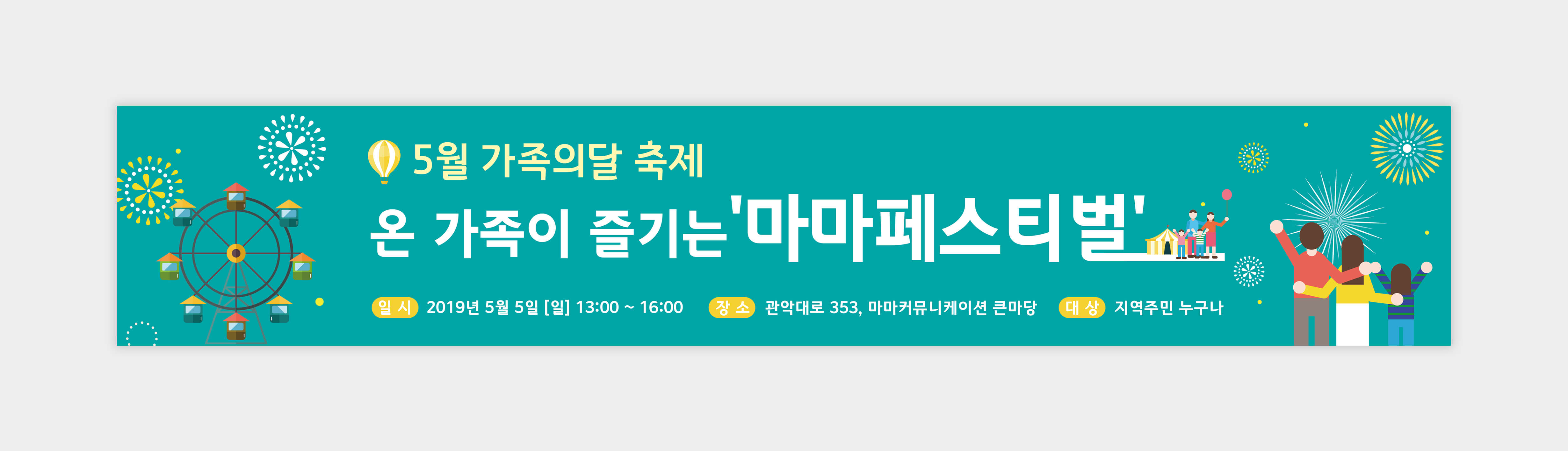 현수막_052