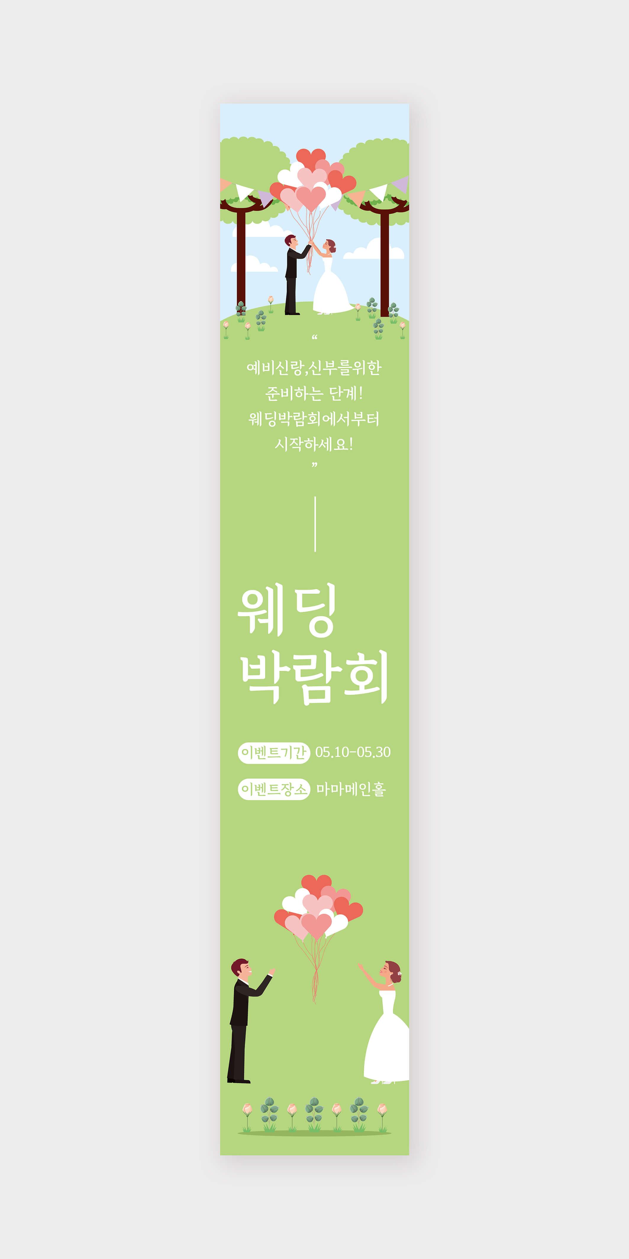 현수막_303
