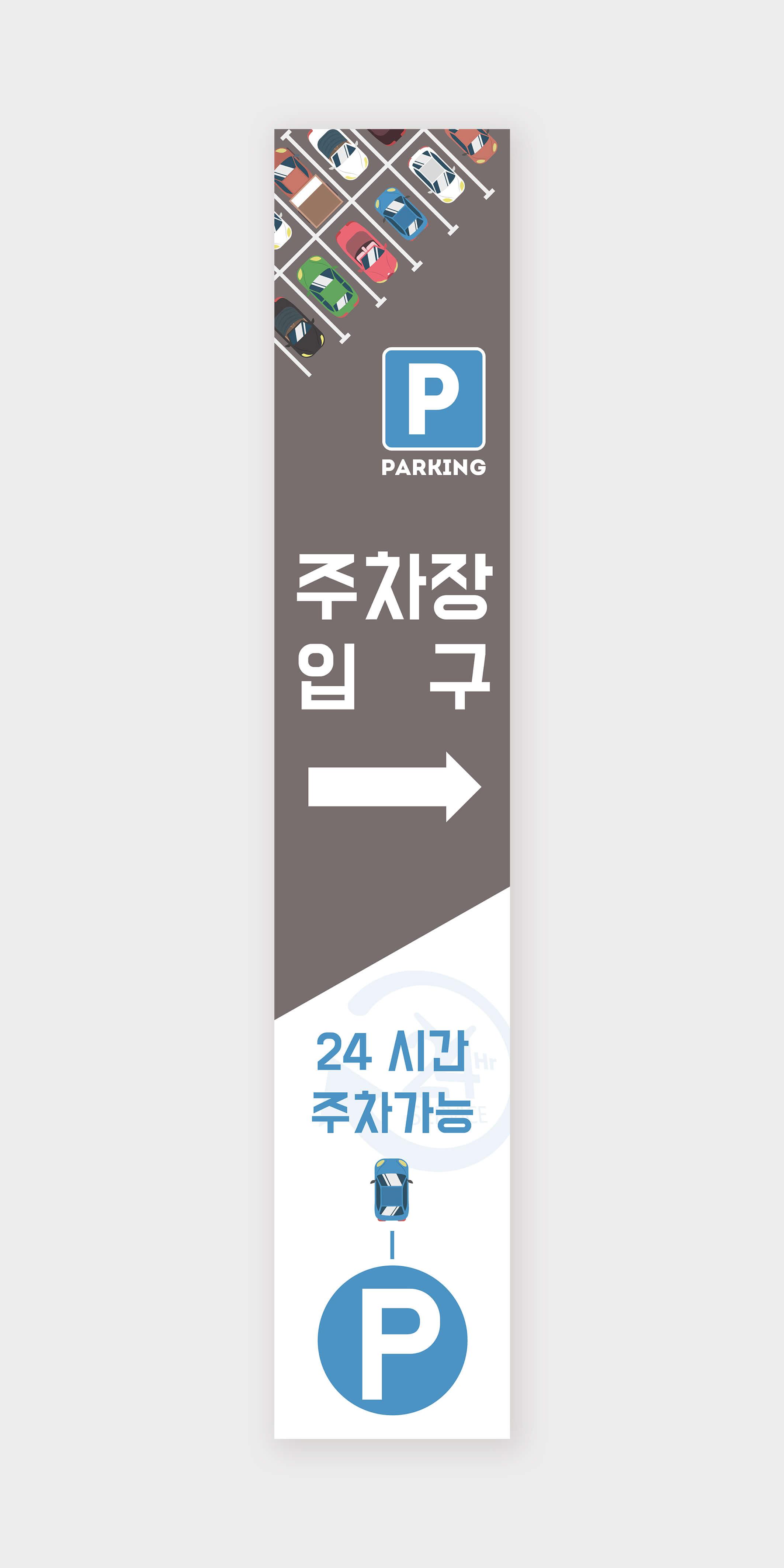 현수막_306