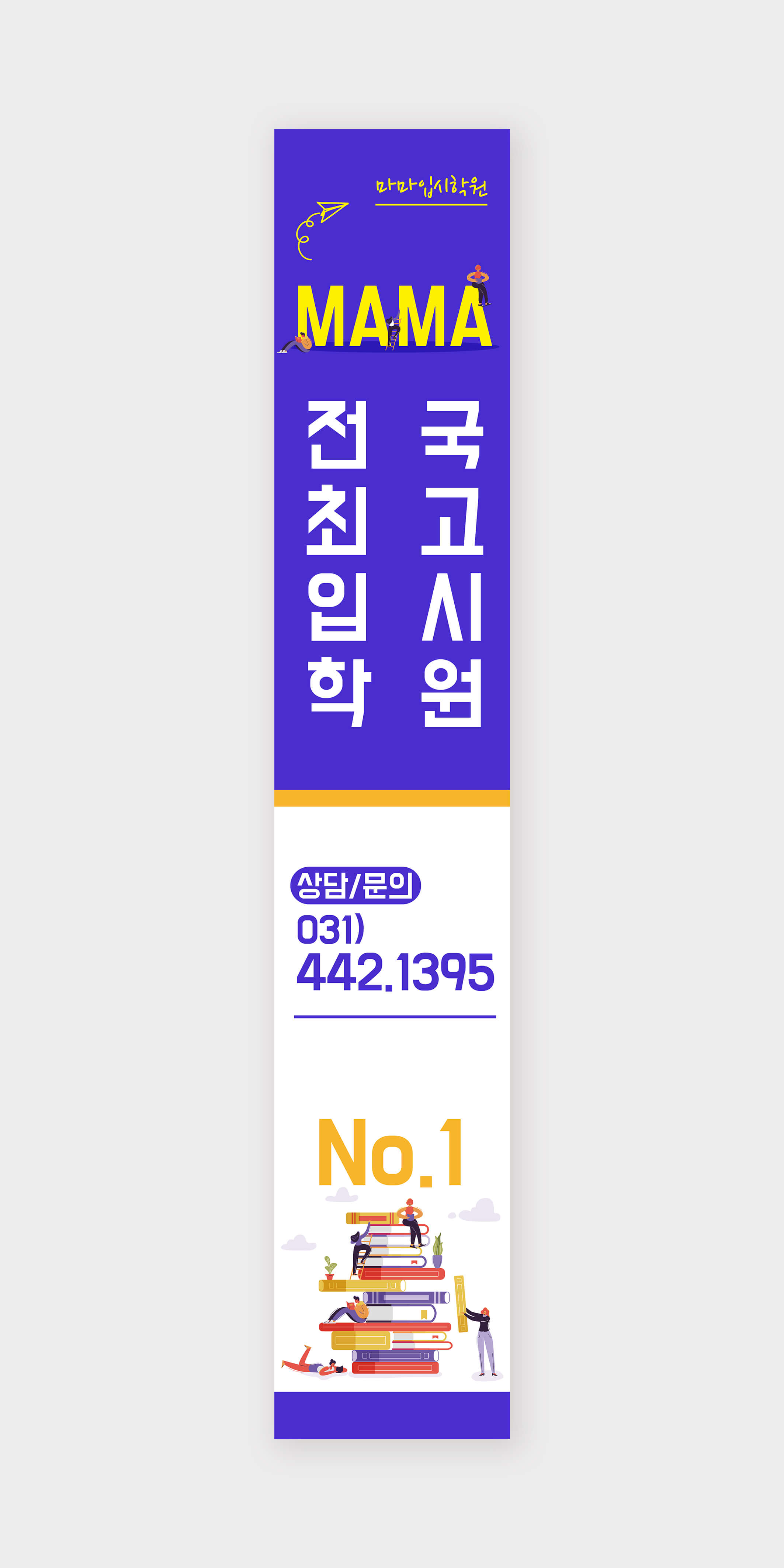 현수막_307