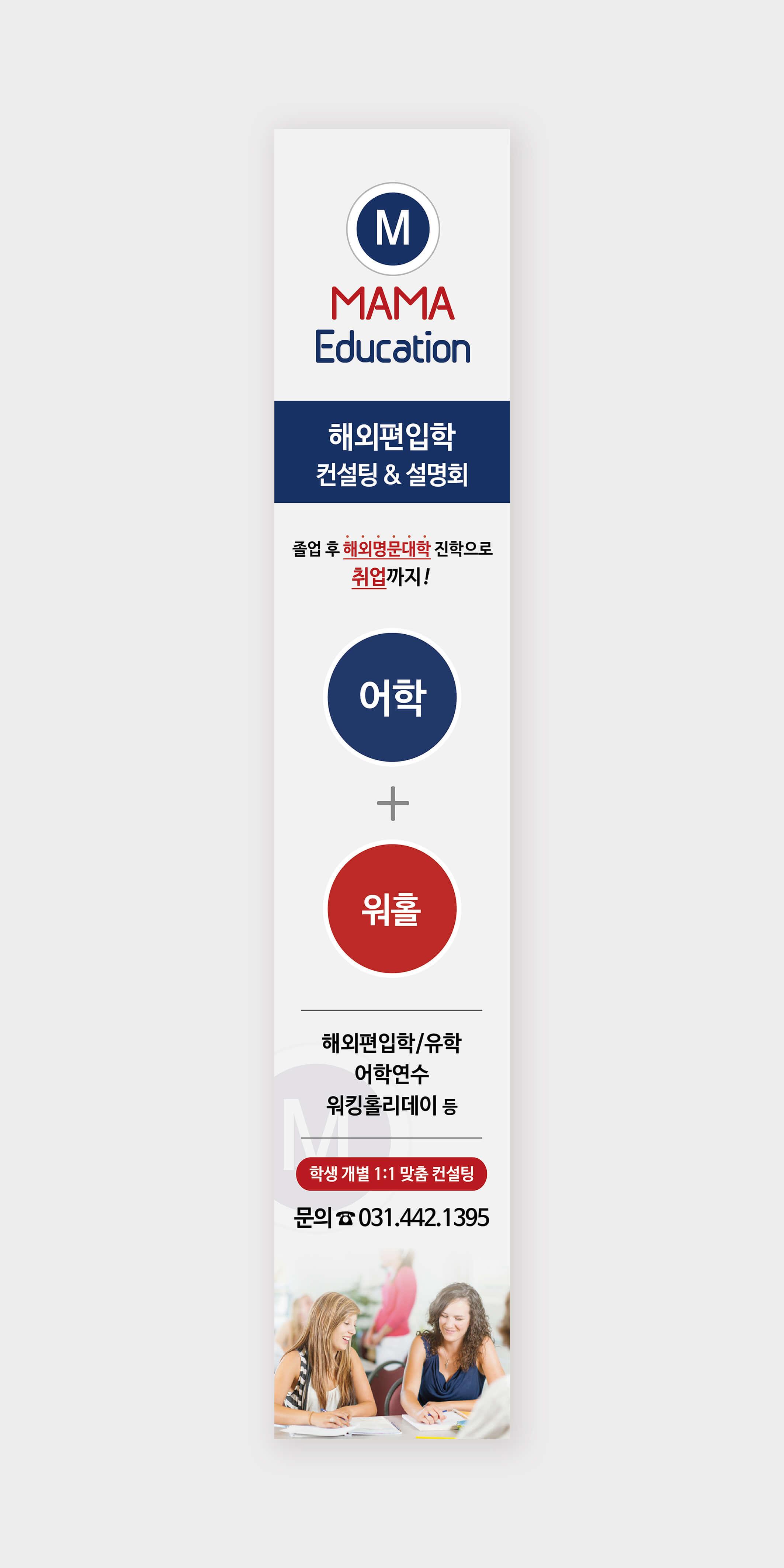 현수막_309