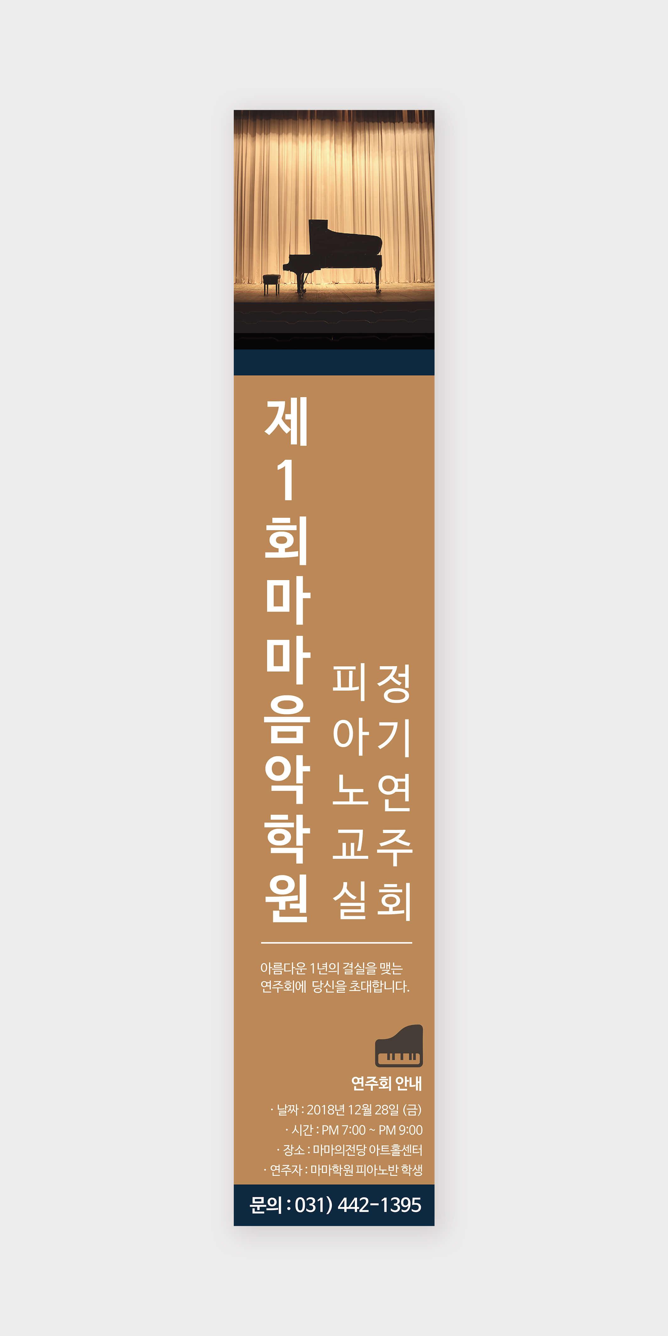 현수막_310