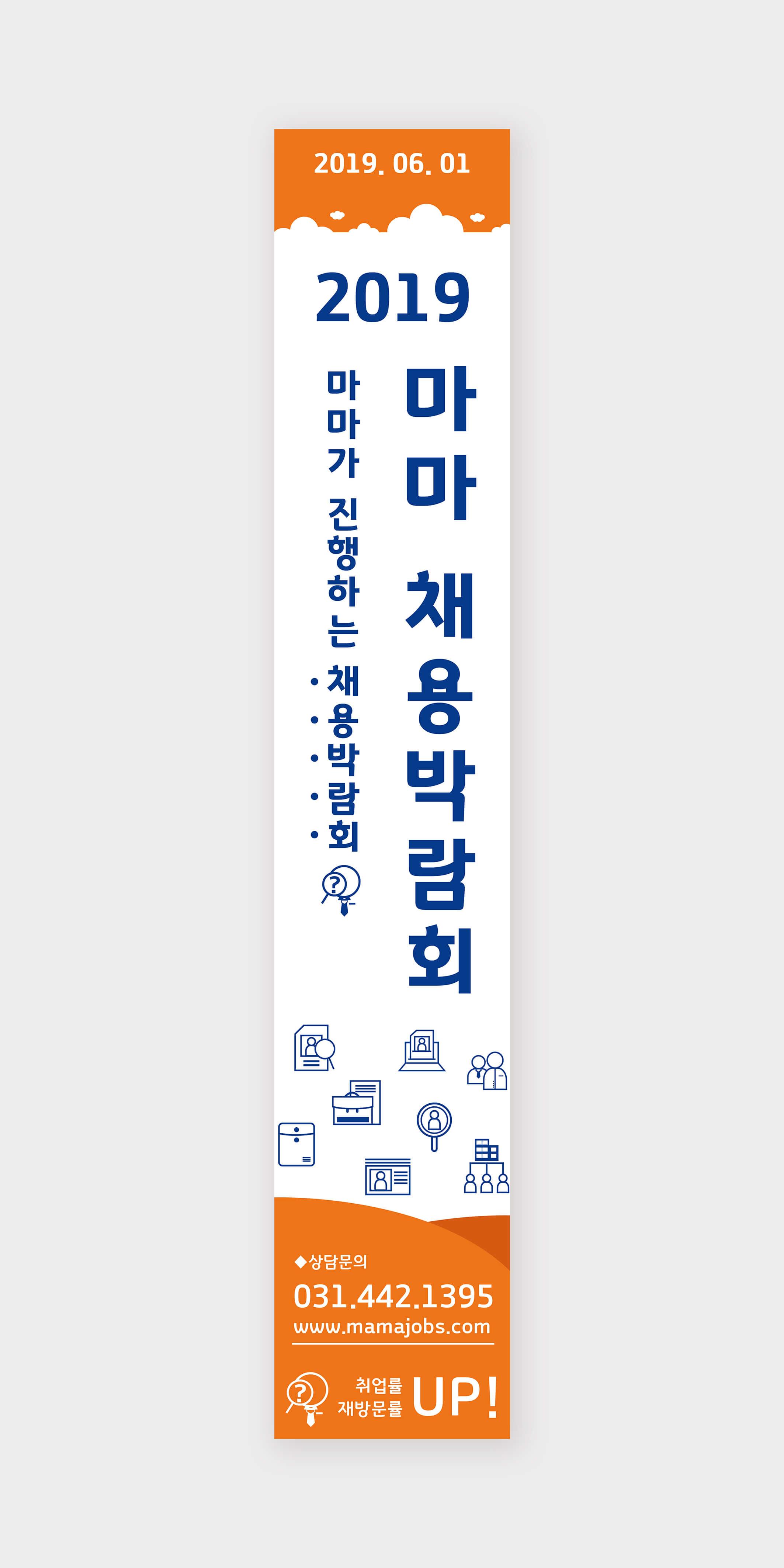 현수막_313