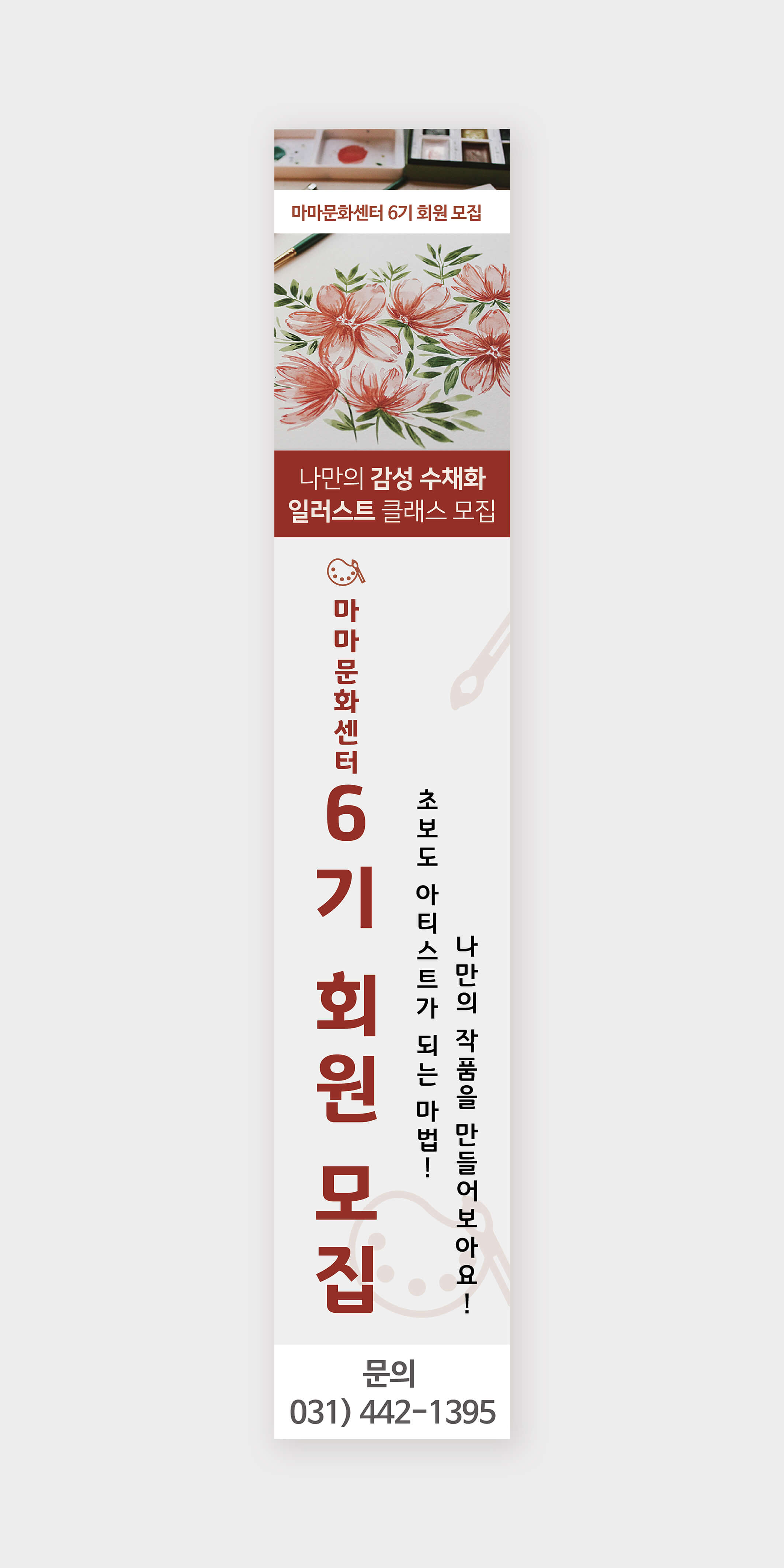 현수막_314