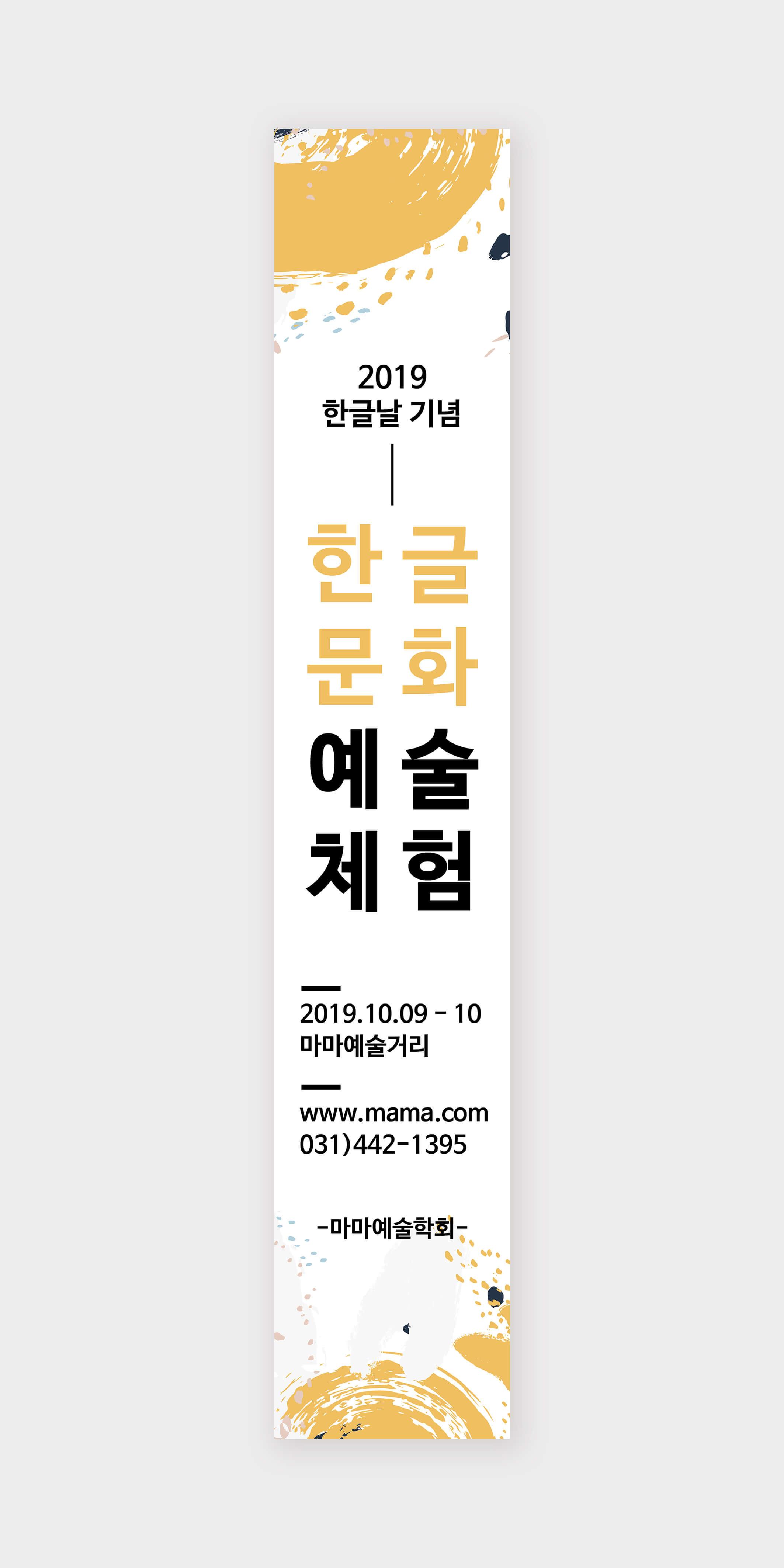 현수막_315