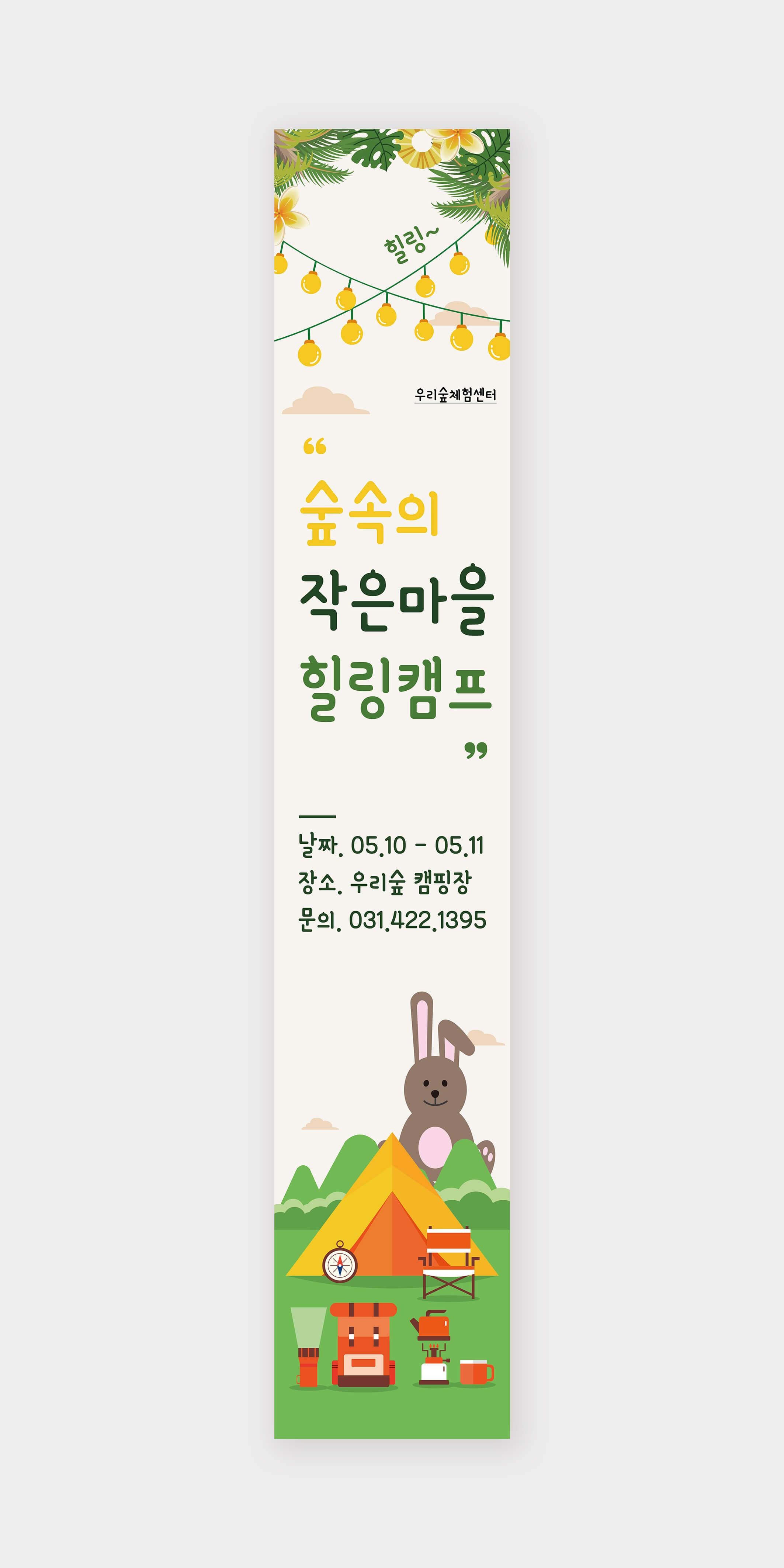 현수막_317