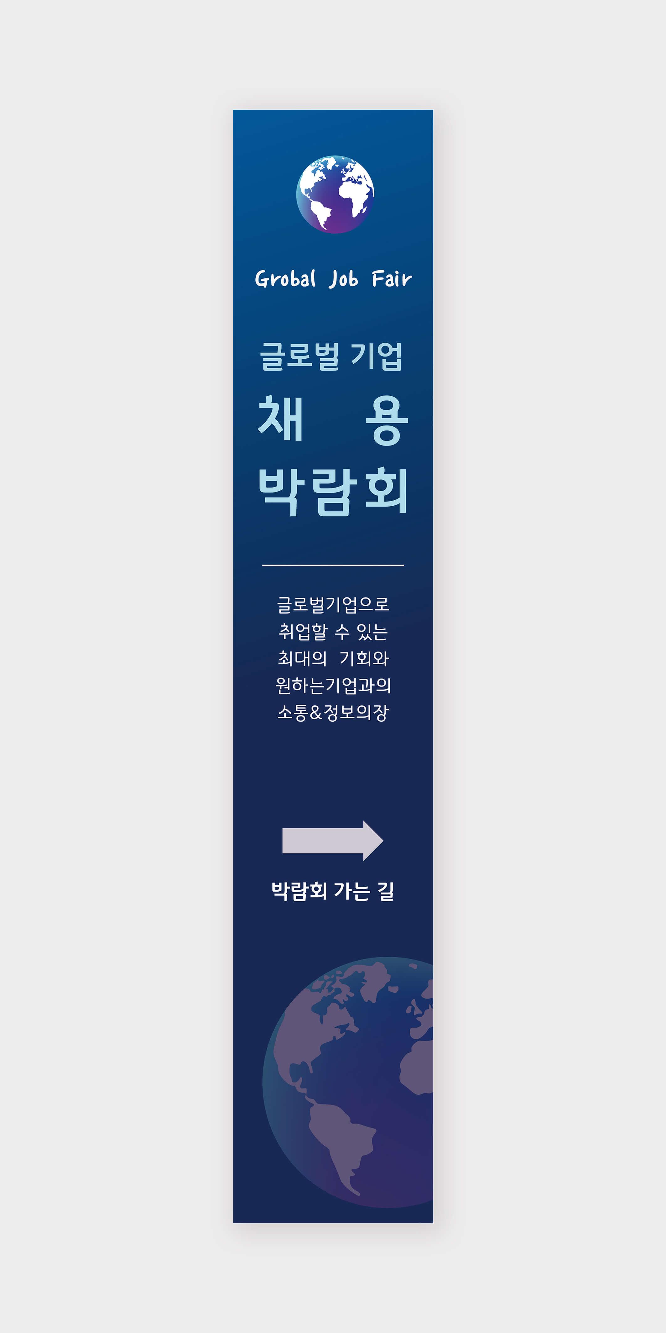 현수막_320