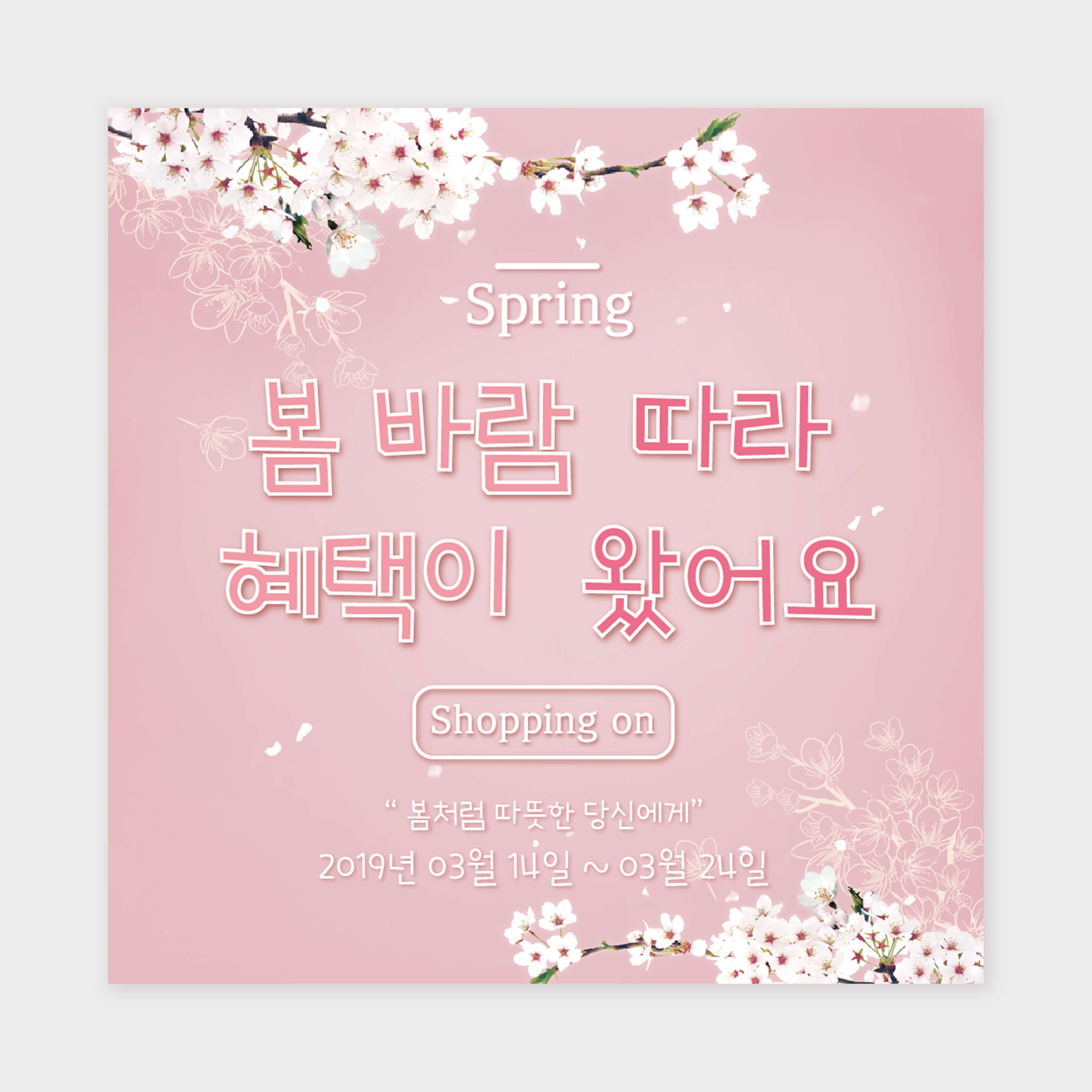 현수막_606