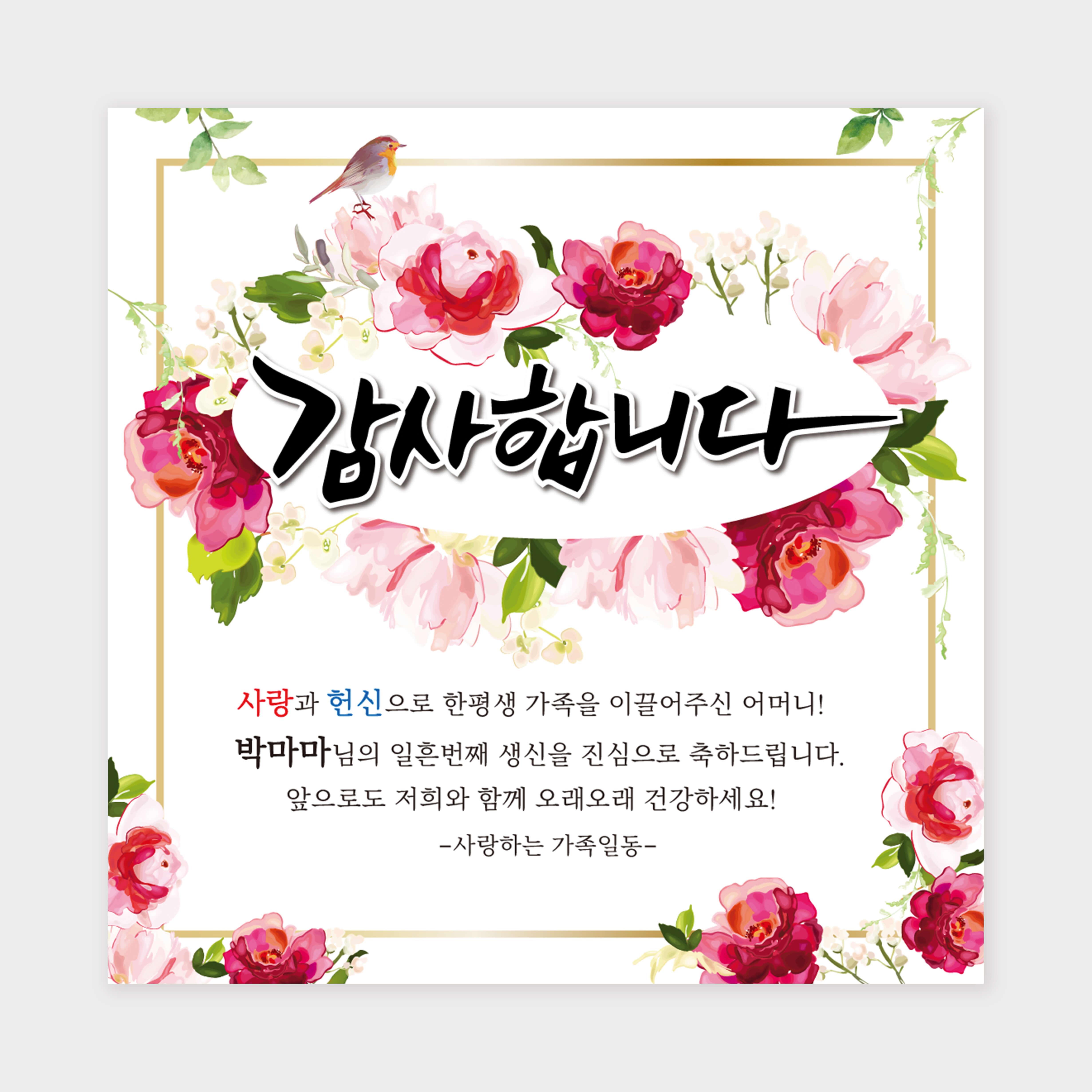 현수막_631