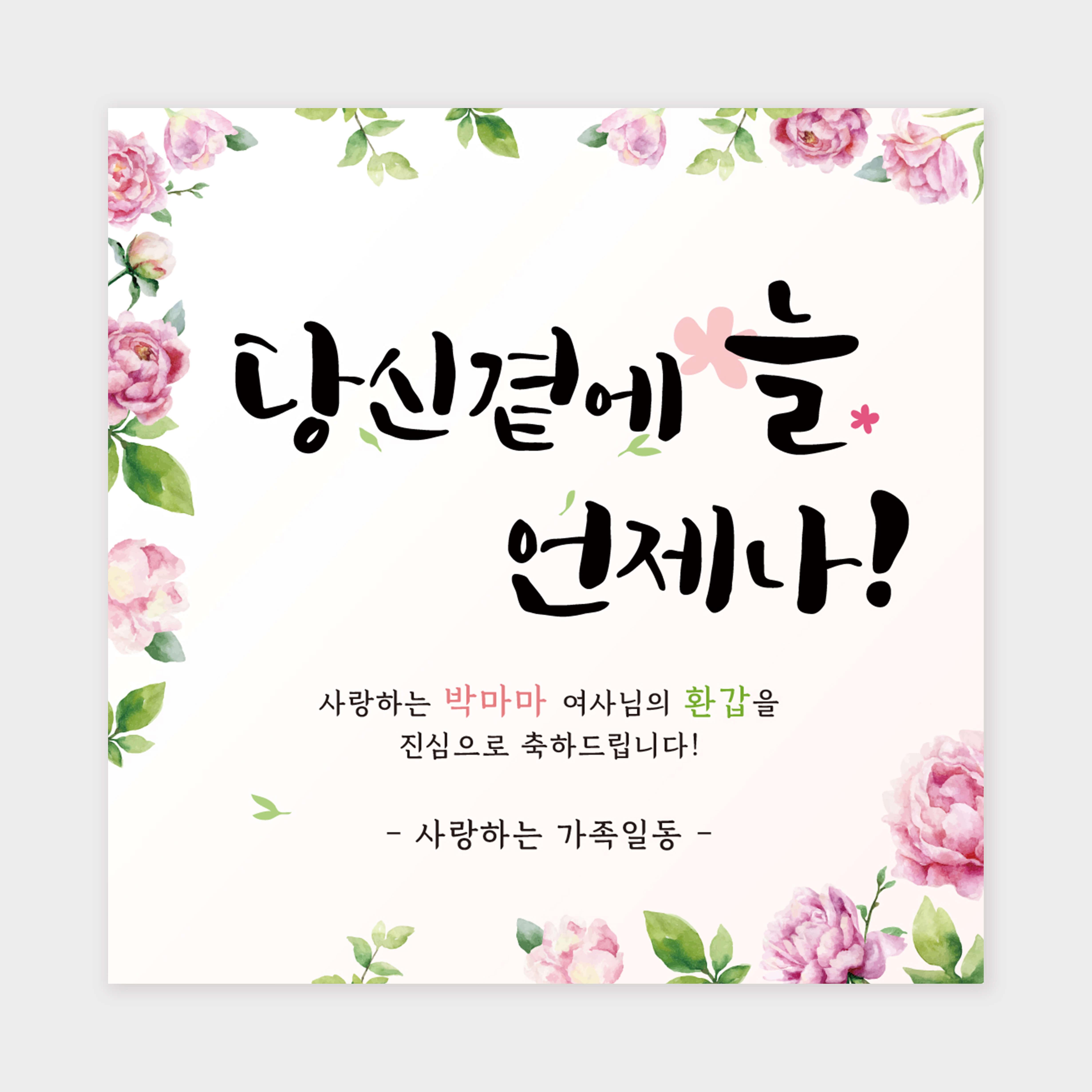 현수막_632