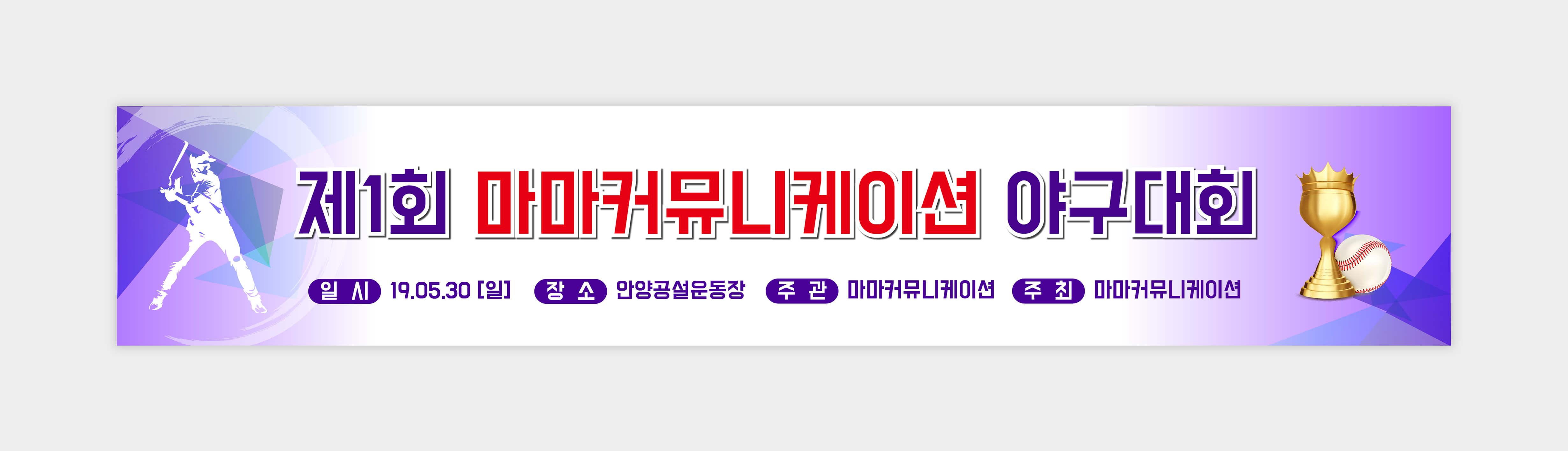 현수막_055