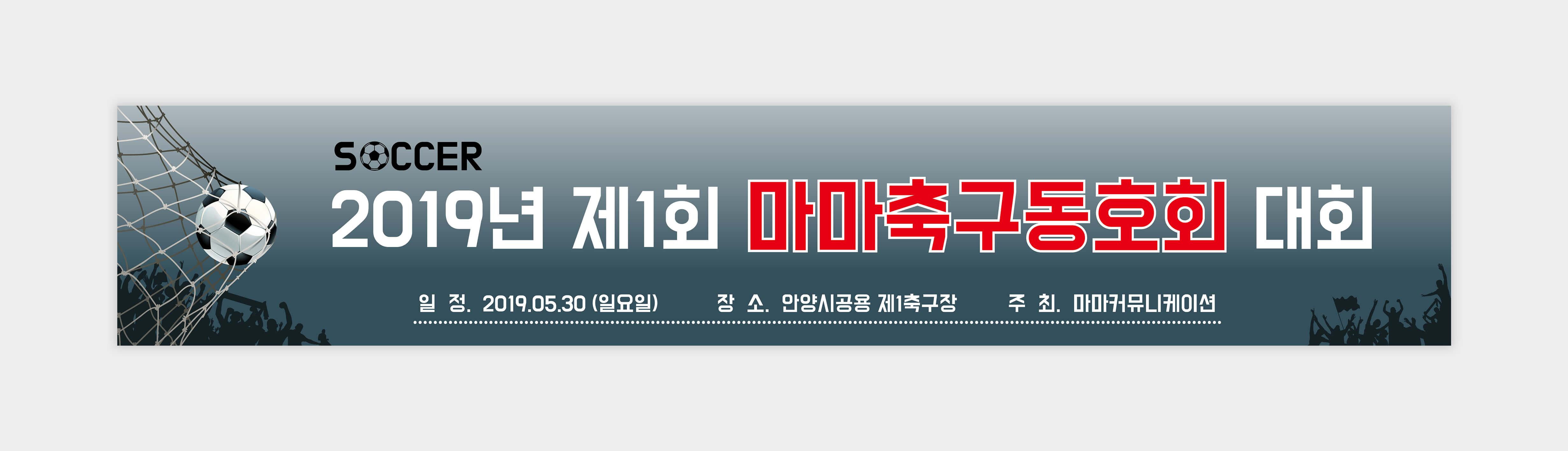 현수막_058