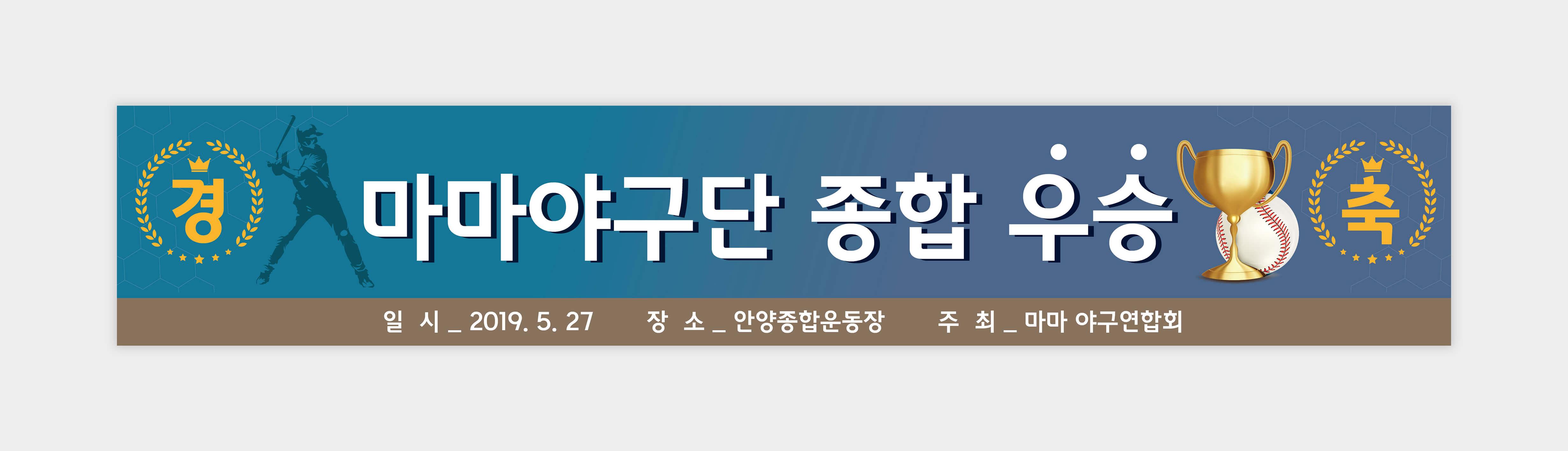 현수막_060