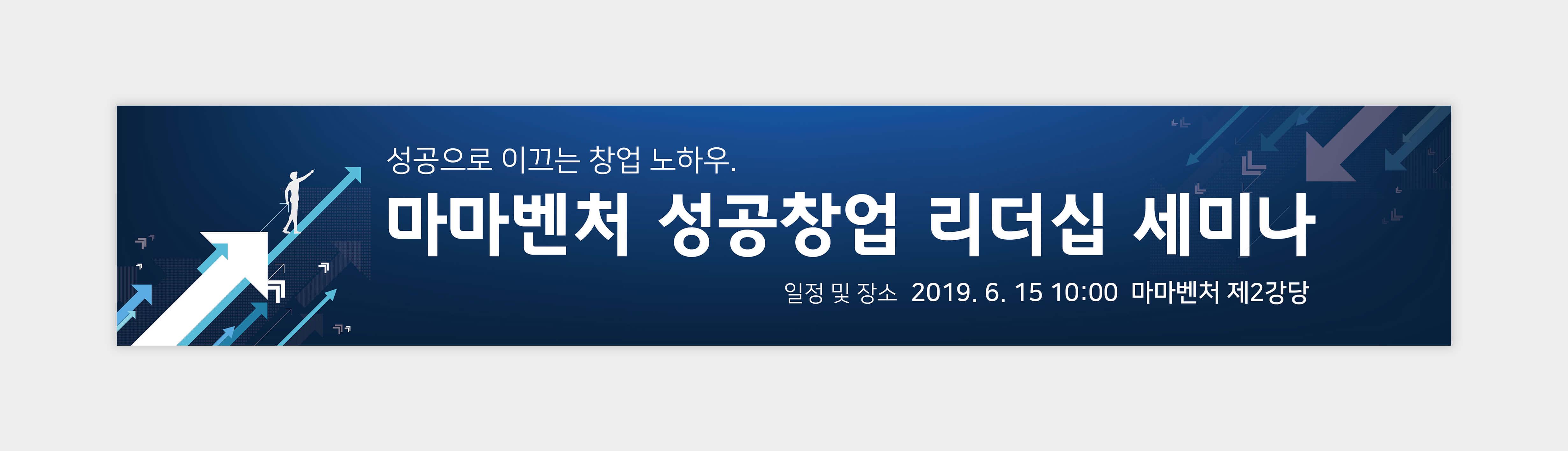 현수막_061
