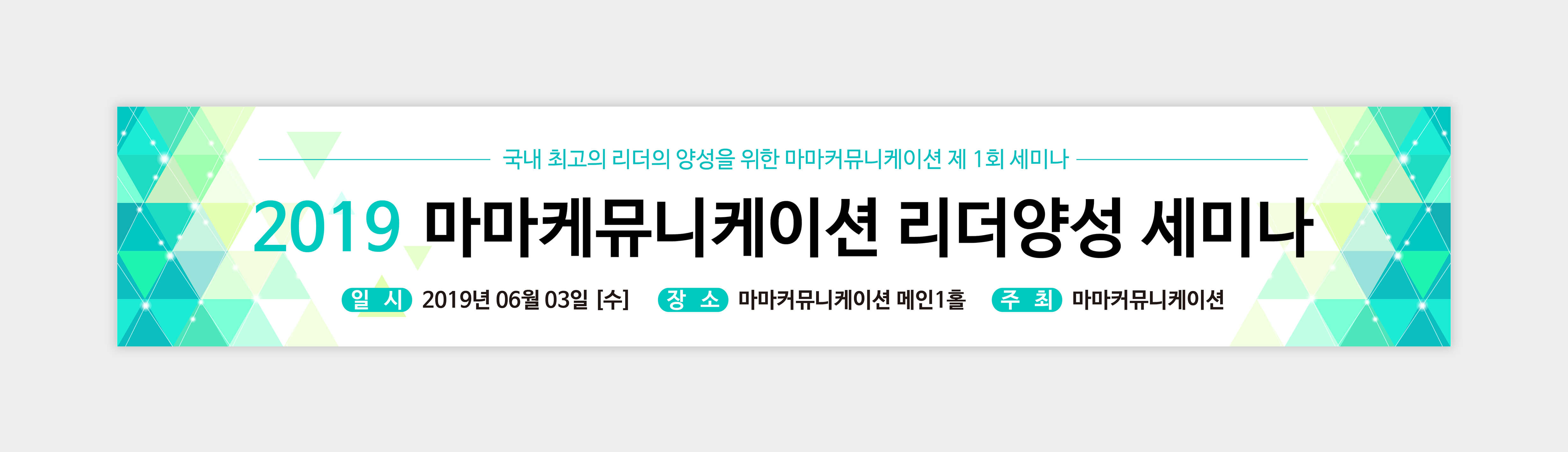현수막_063