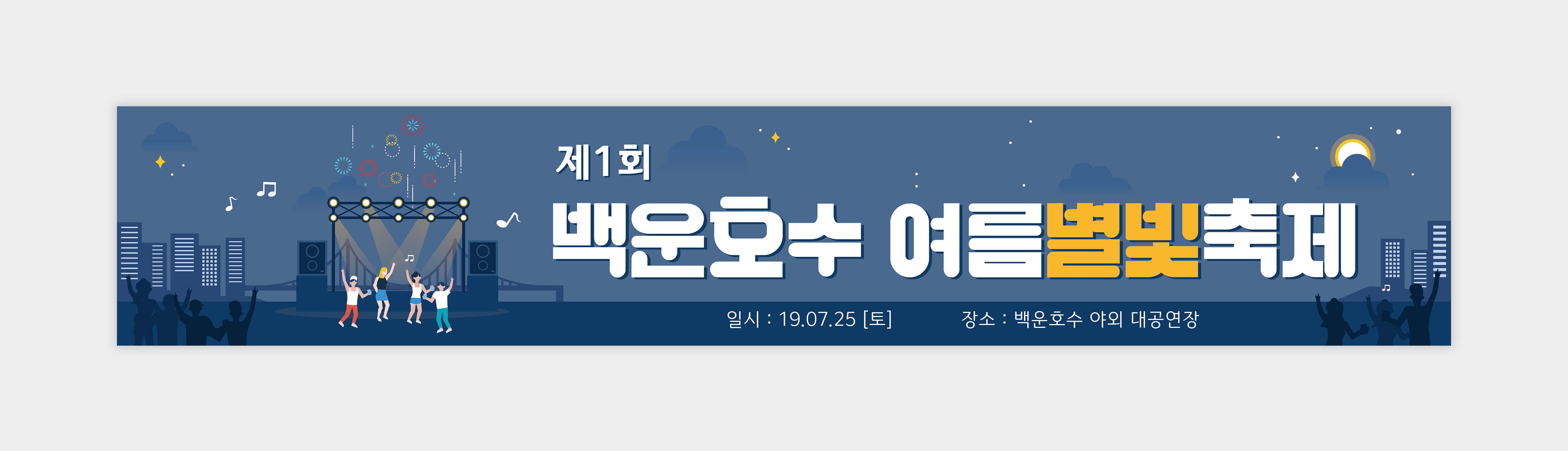 현수막_066
