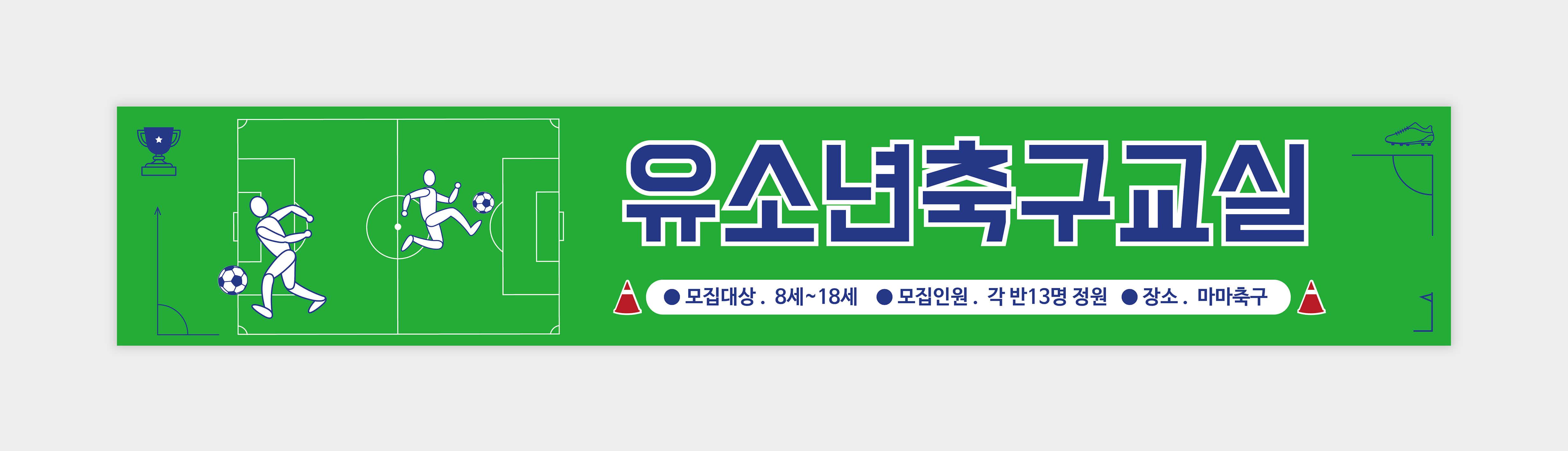 현수막_068
