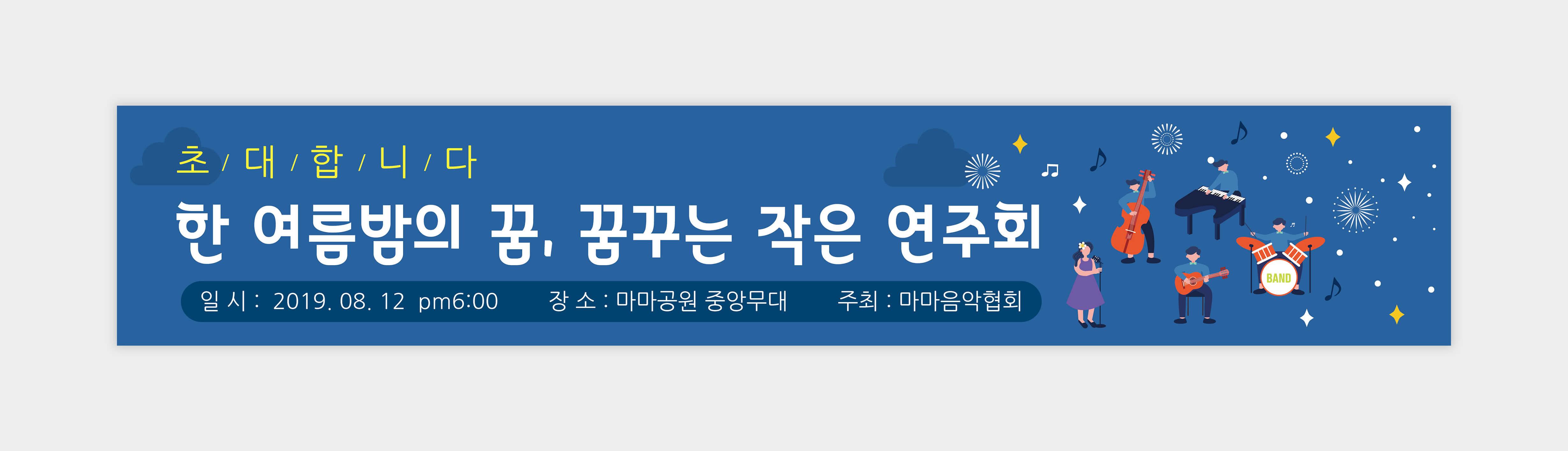 현수막_074