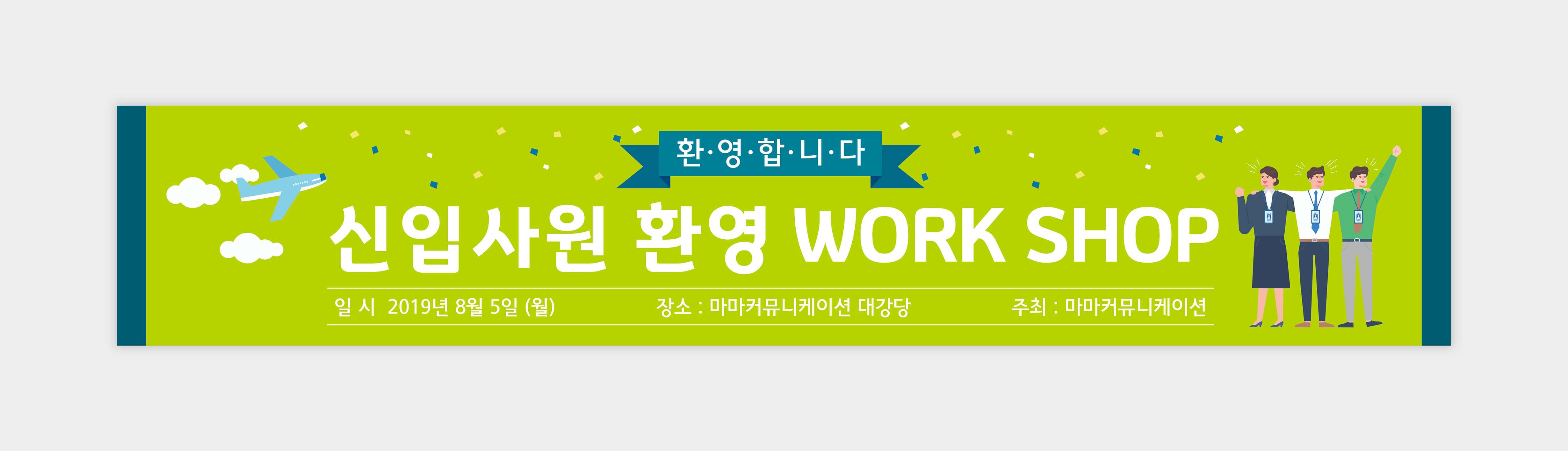 현수막_076