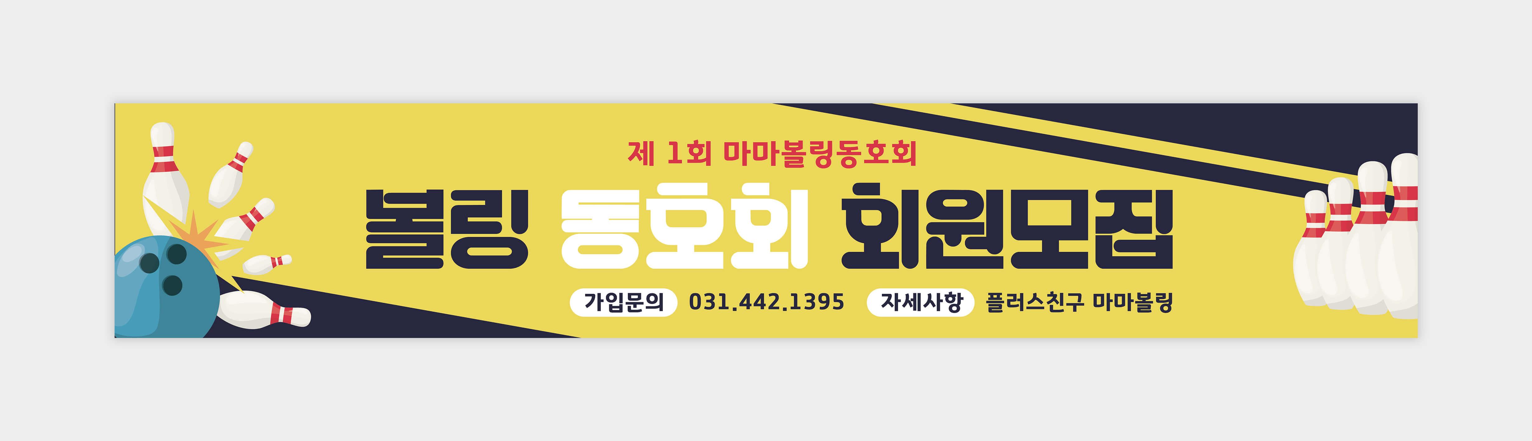 현수막_082