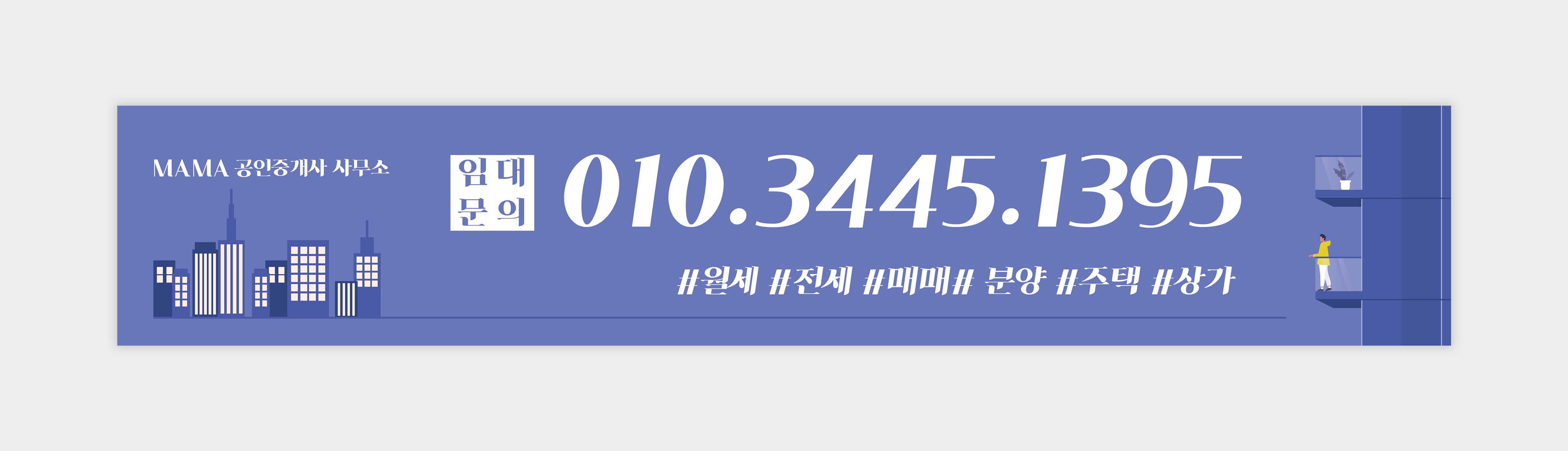 현수막_084