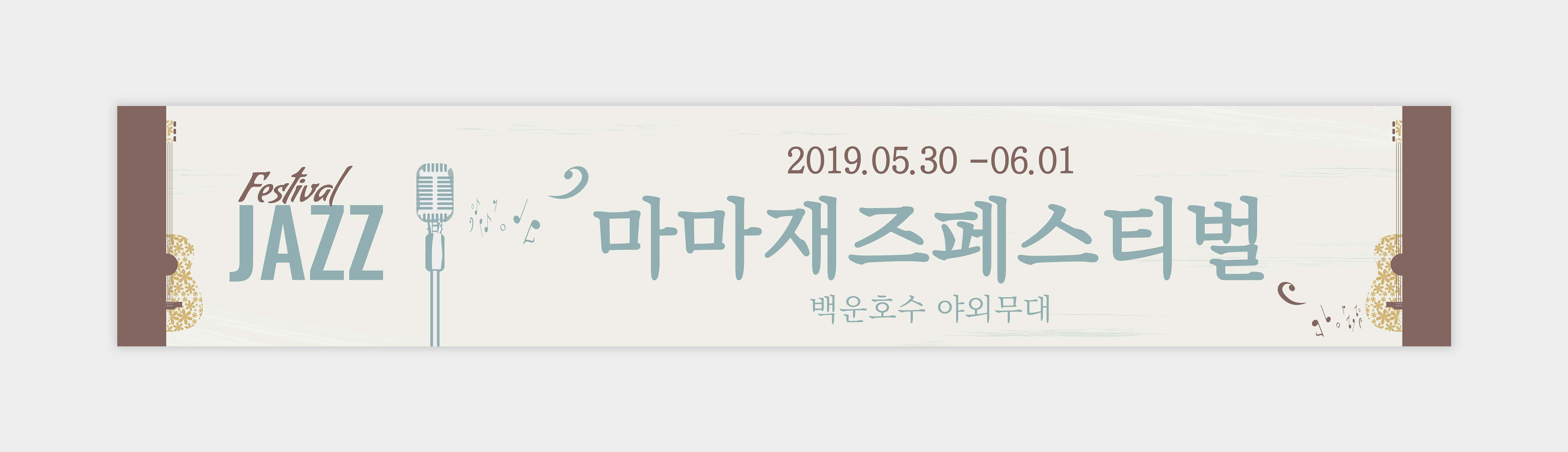 현수막_086