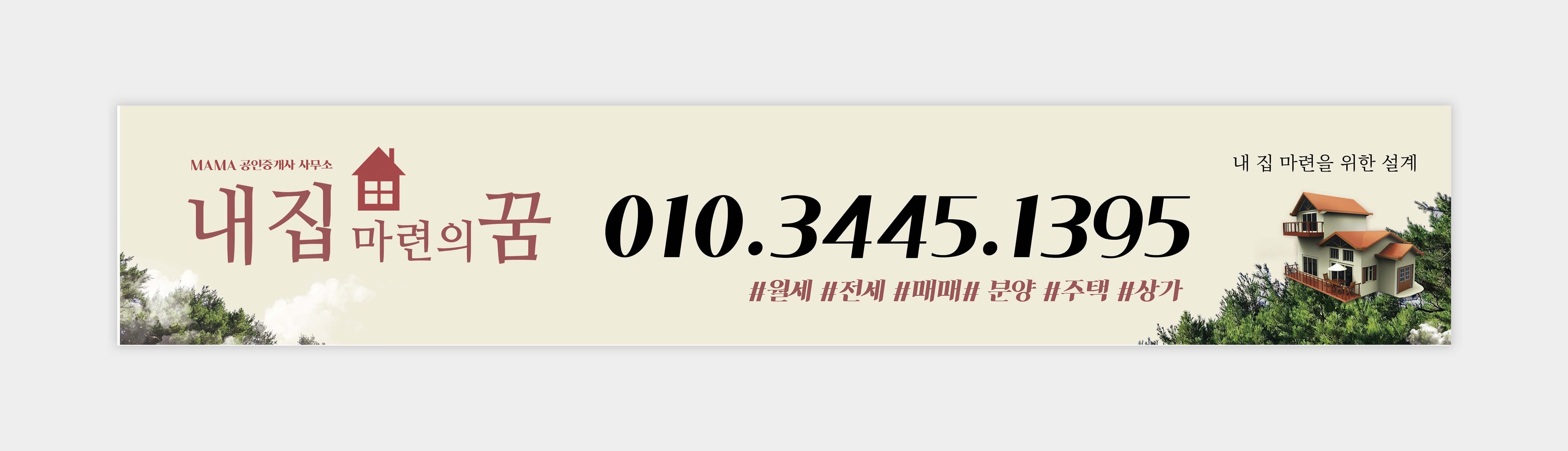 현수막_090